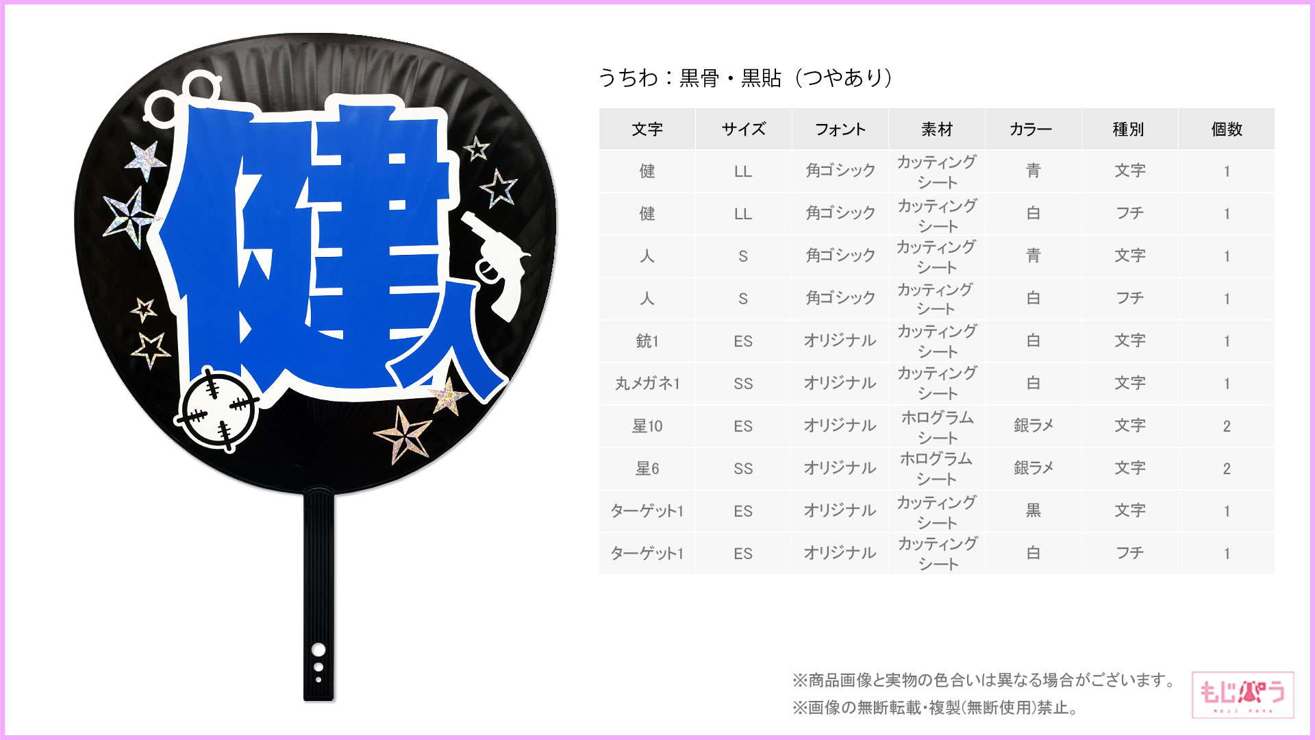 decouchiwa022-002-00019画像