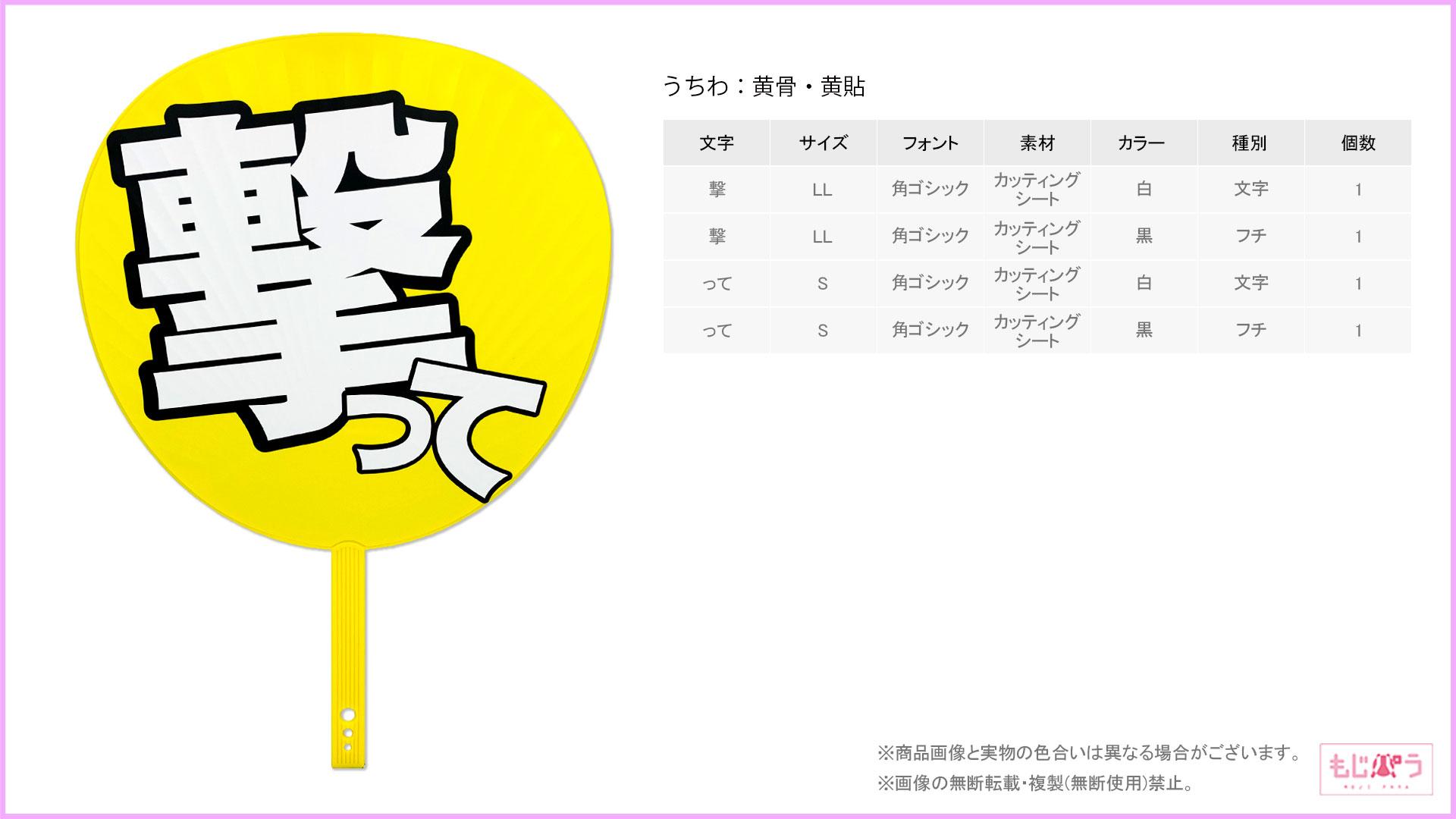 decouchiwa999-001-00099画像