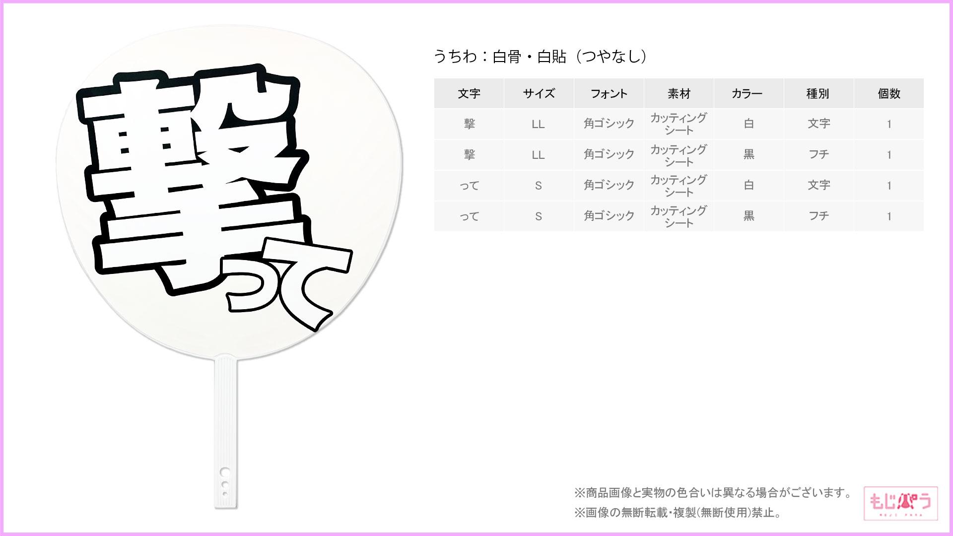 decouchiwa999-001-00100画像