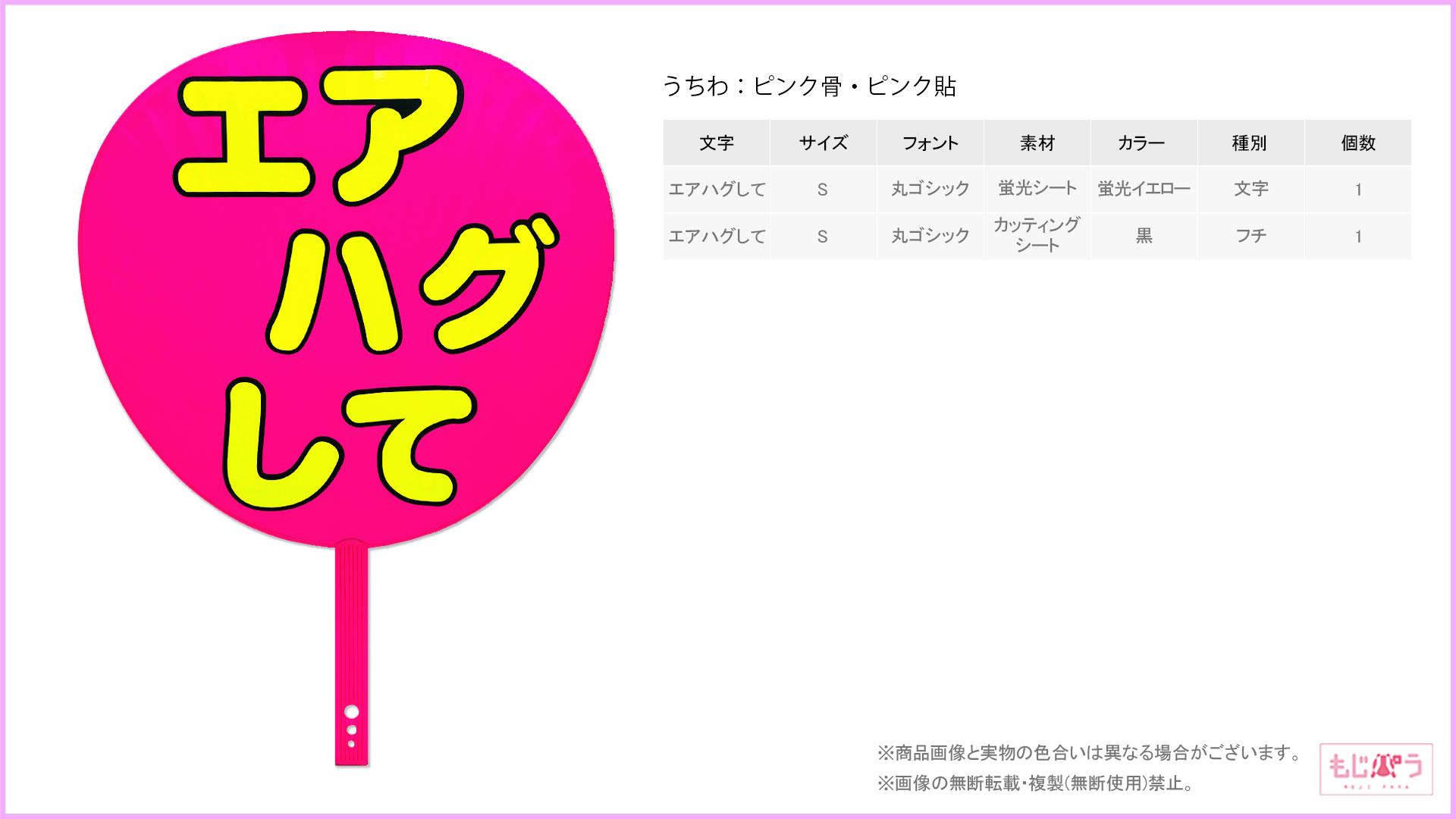 decouchiwa999-001-00103画像