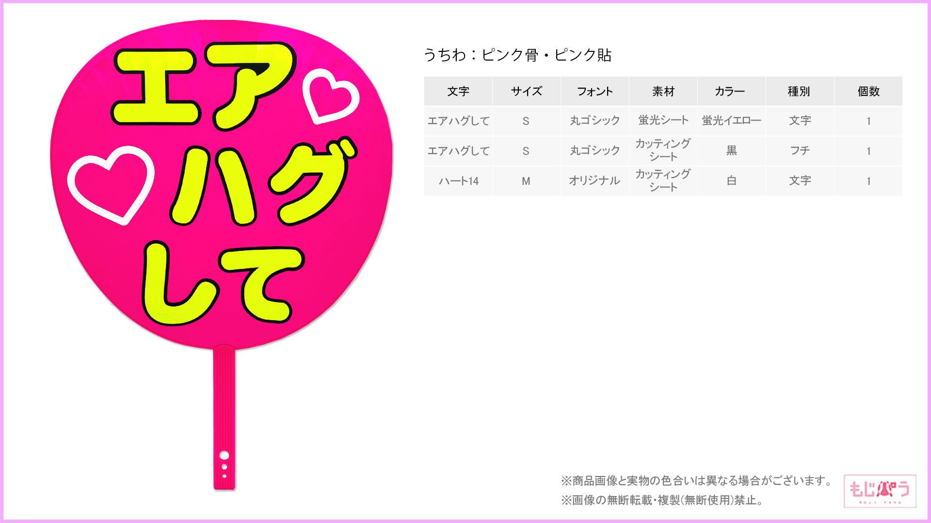 decouchiwa999-001-00104画像