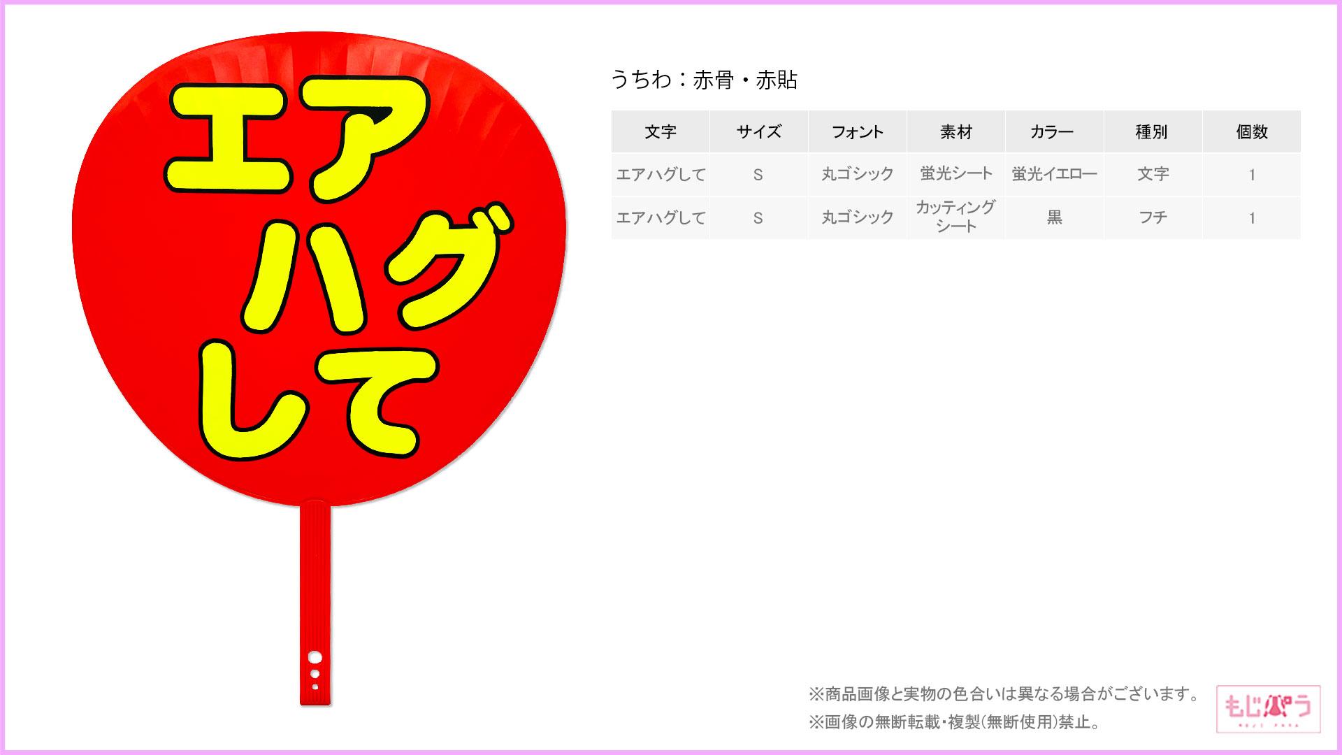 decouchiwa999-001-00105画像
