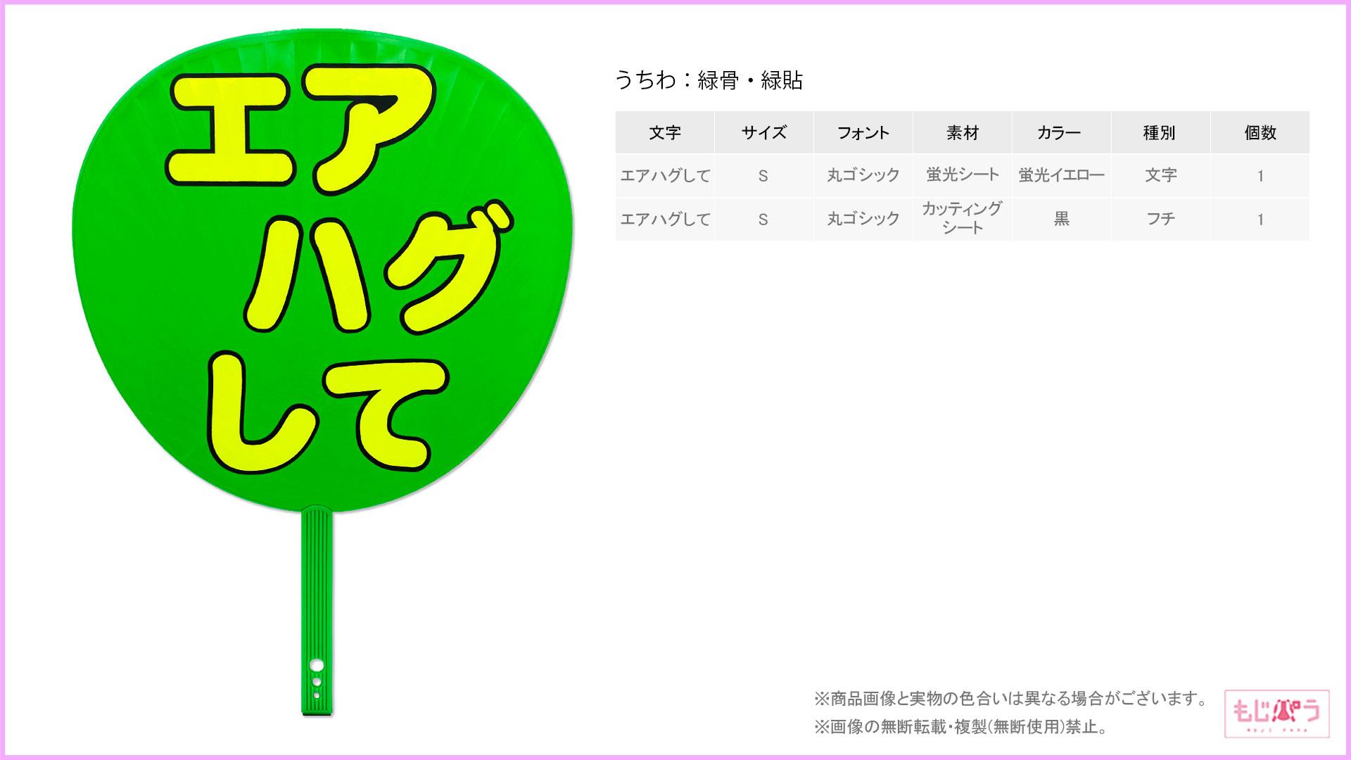 decouchiwa999-001-00107画像