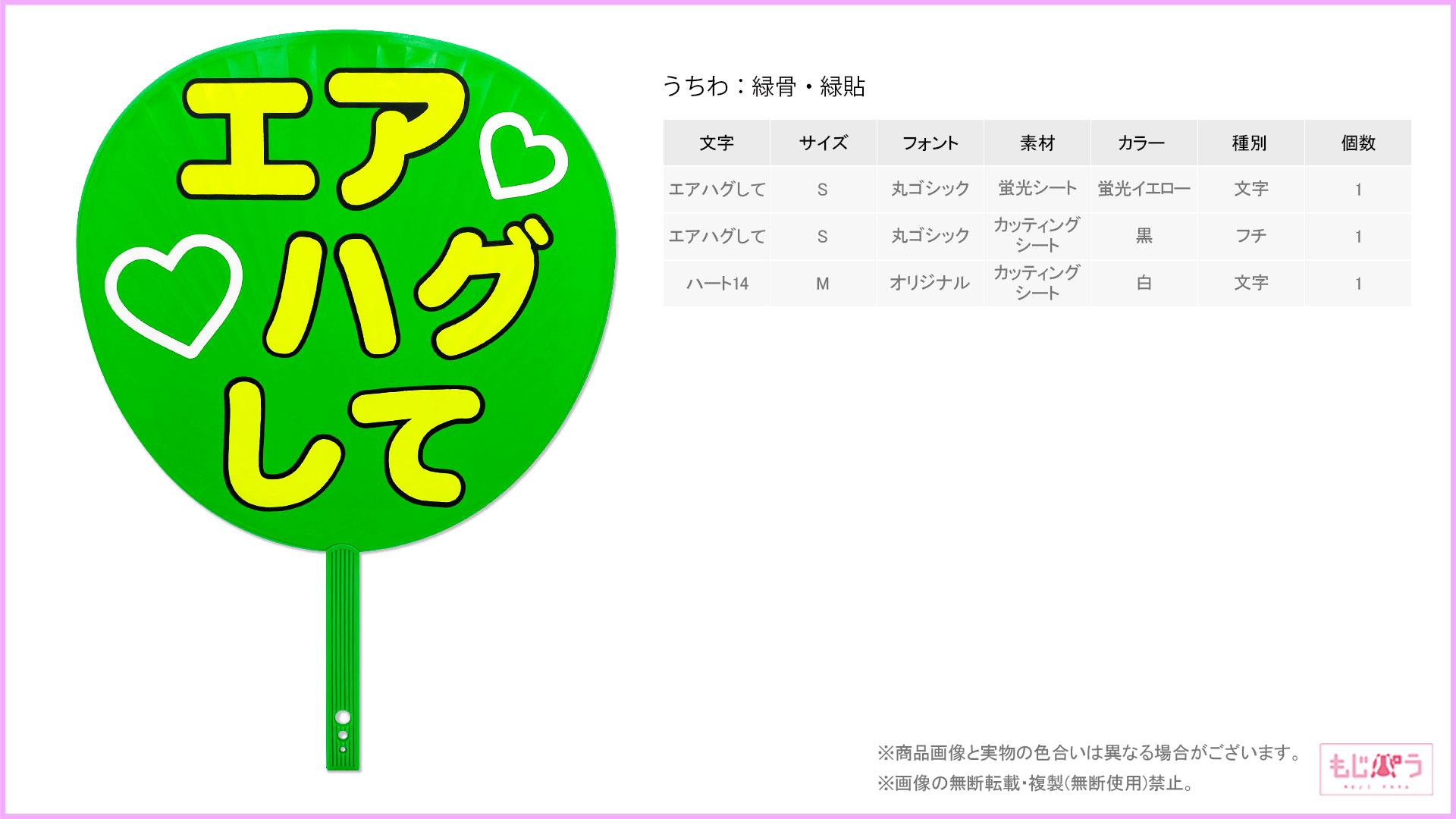 decouchiwa999-001-00108画像