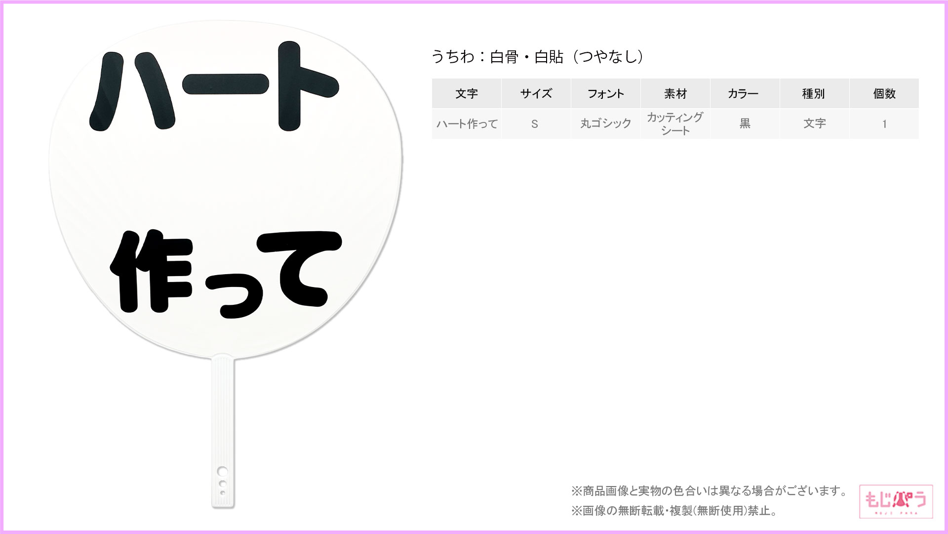 decouchiwa999-001-00117画像