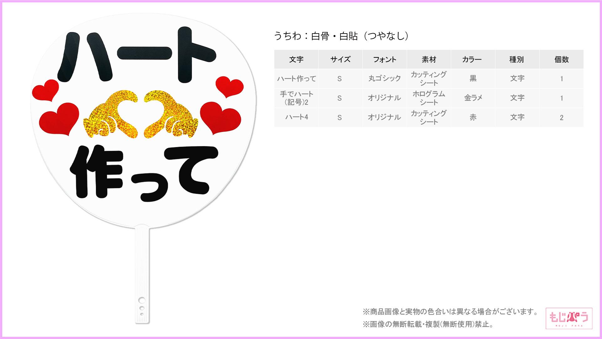 decouchiwa999-001-00118画像