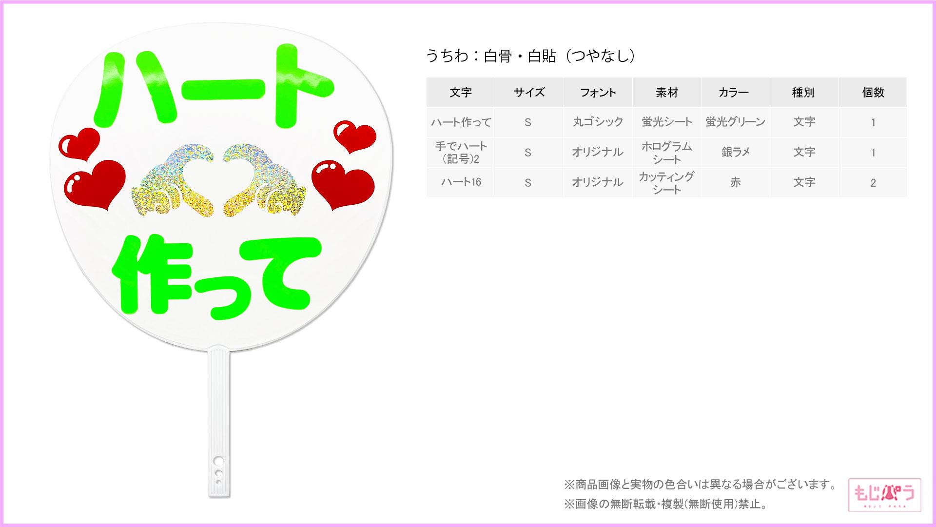 decouchiwa999-001-00126画像