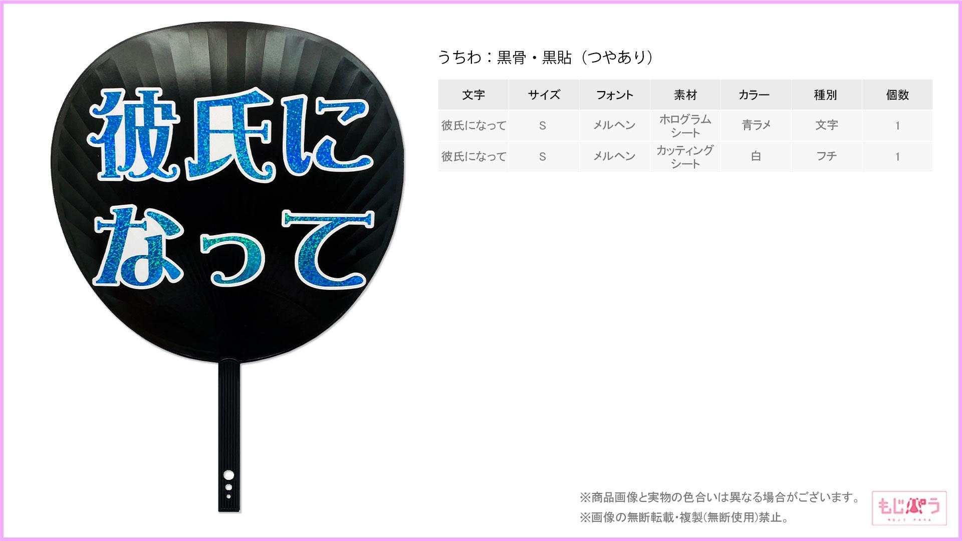 decouchiwa999-001-00129画像
