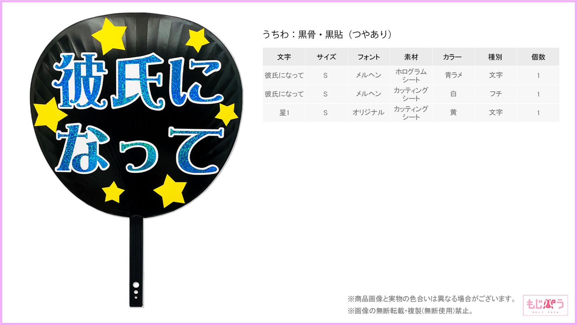decouchiwa999-001-00130画像