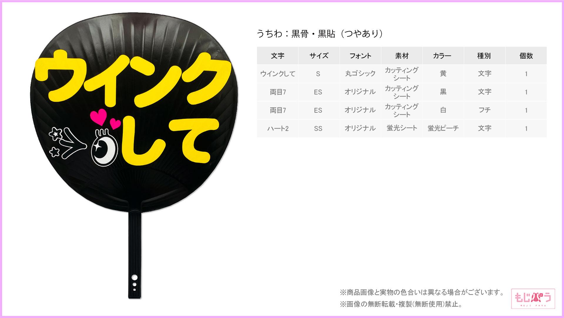 decouchiwa999-001-00132画像