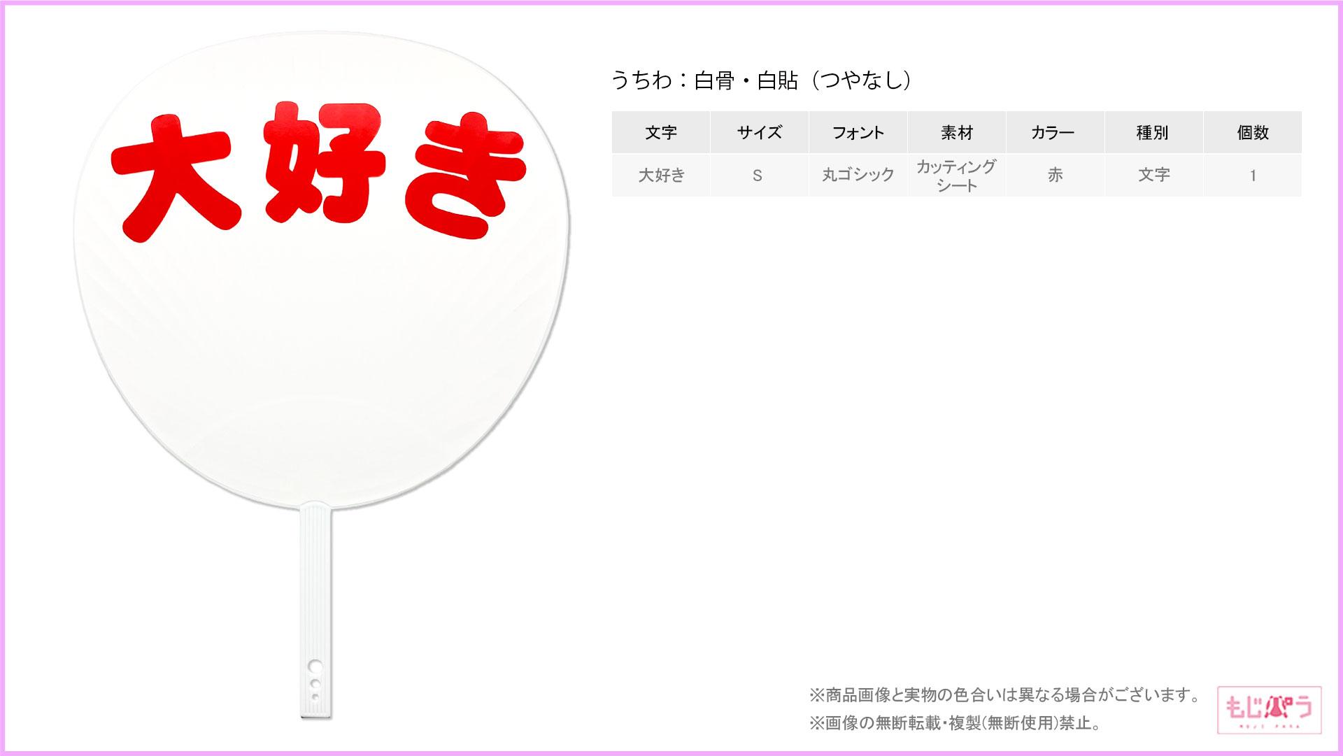decouchiwa999-001-00133画像
