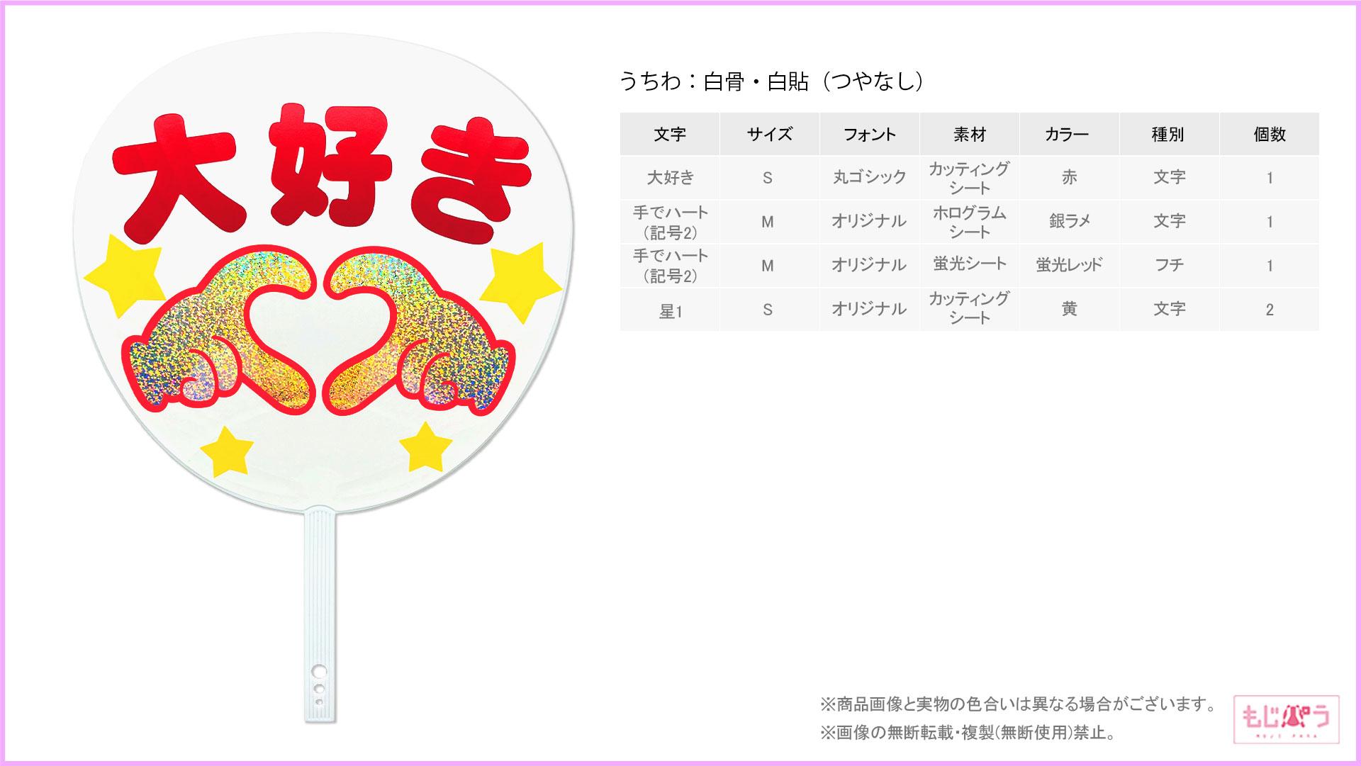 decouchiwa999-001-00134画像