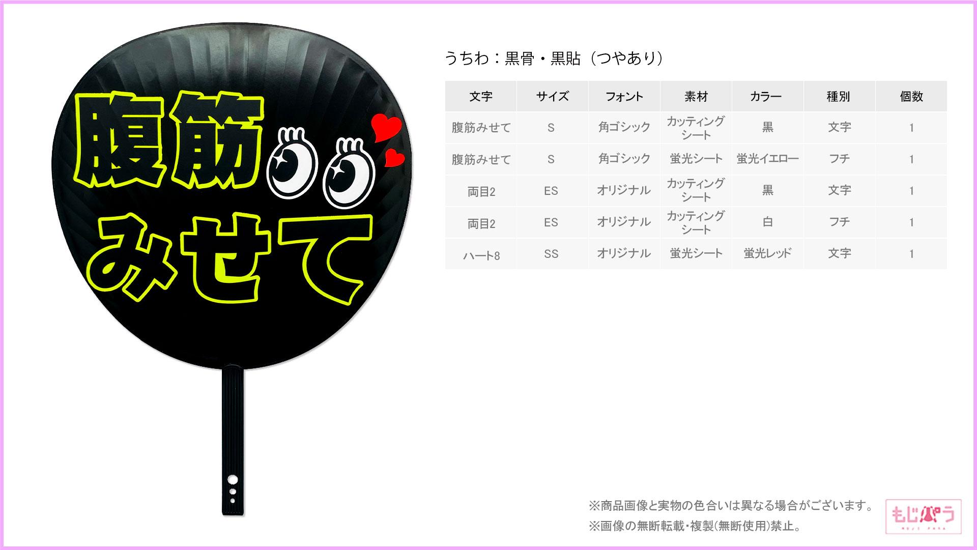 decouchiwa999-001-00141画像
