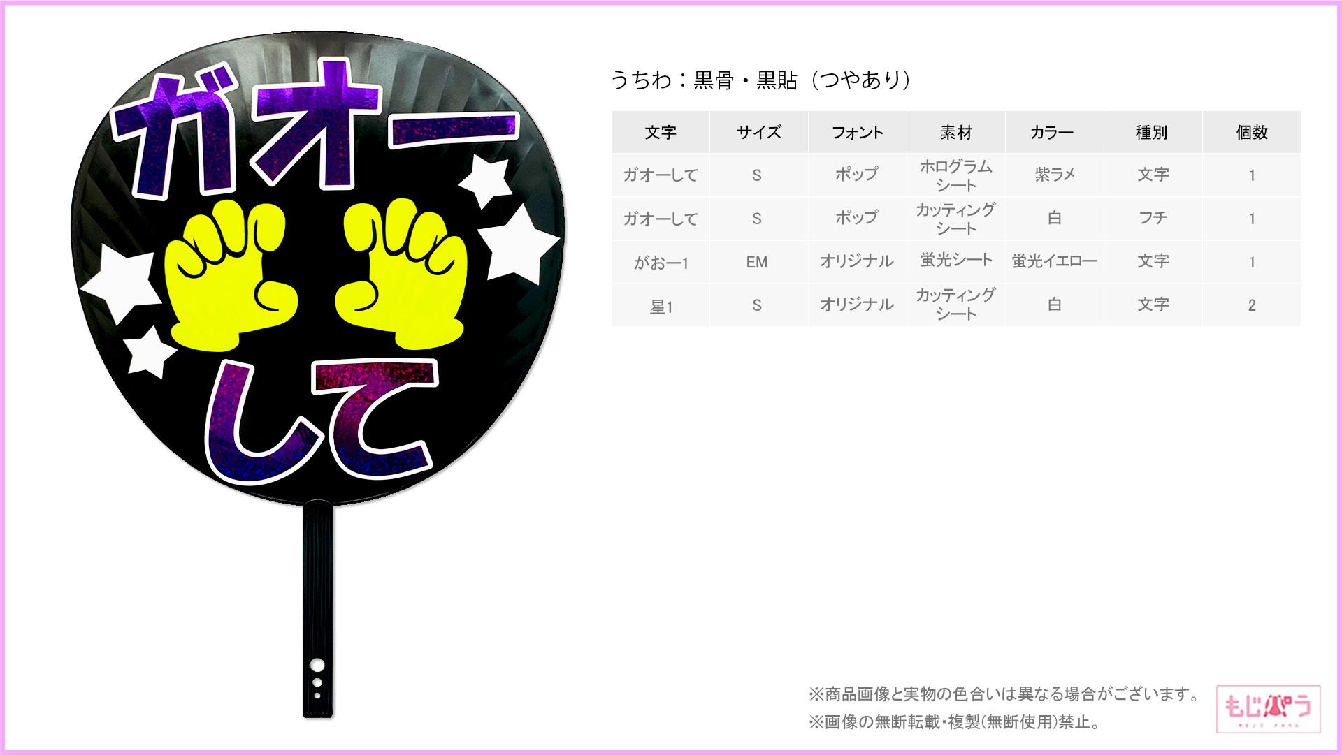 decouchiwa999-001-00145画像