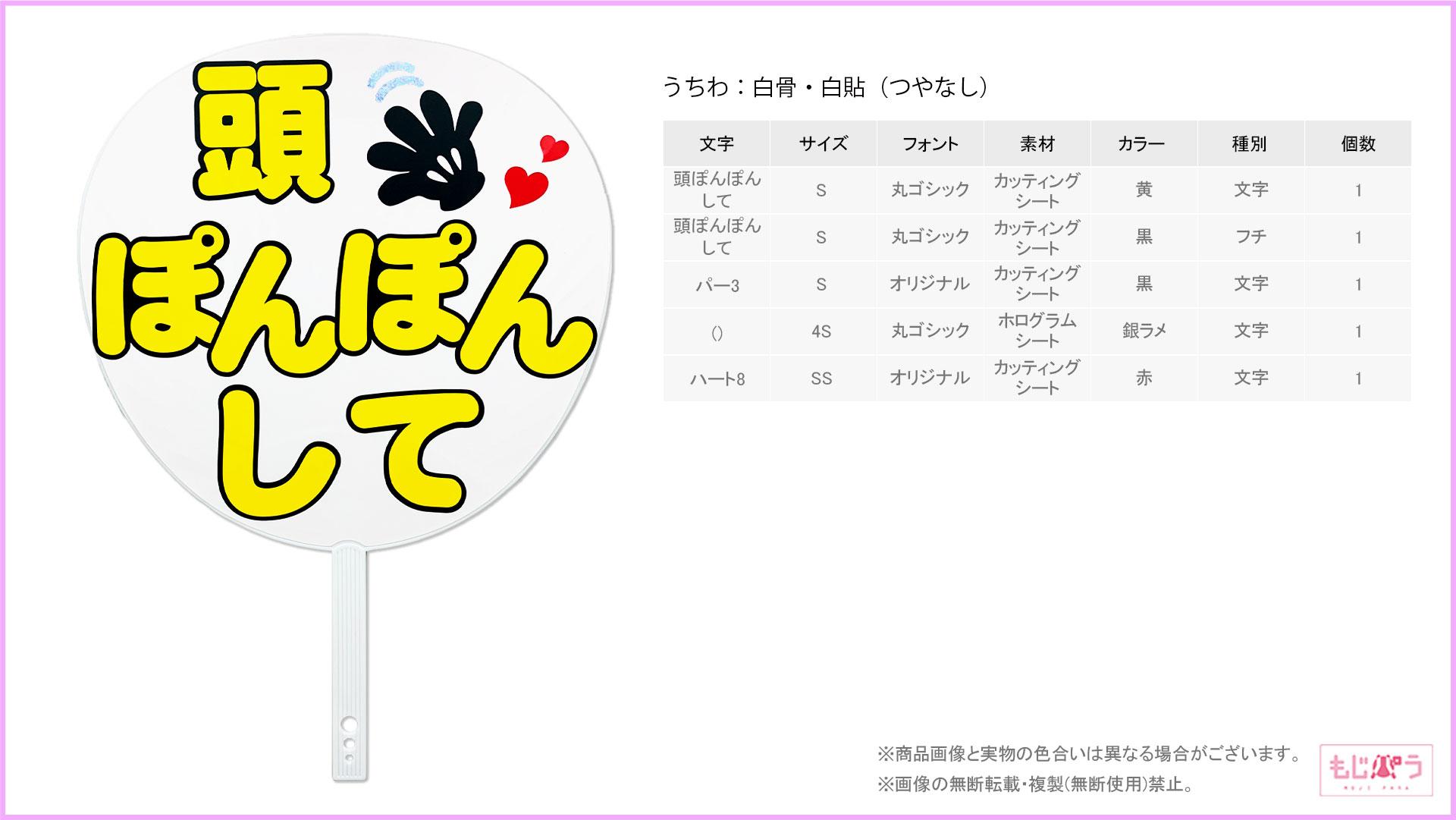 decouchiwa999-001-00147画像