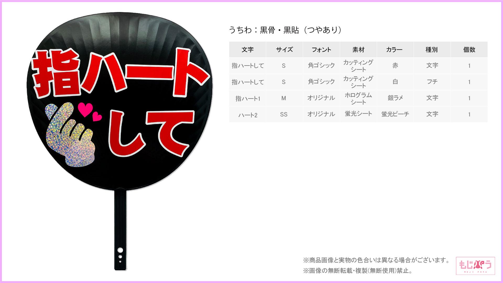 decouchiwa999-001-00149画像