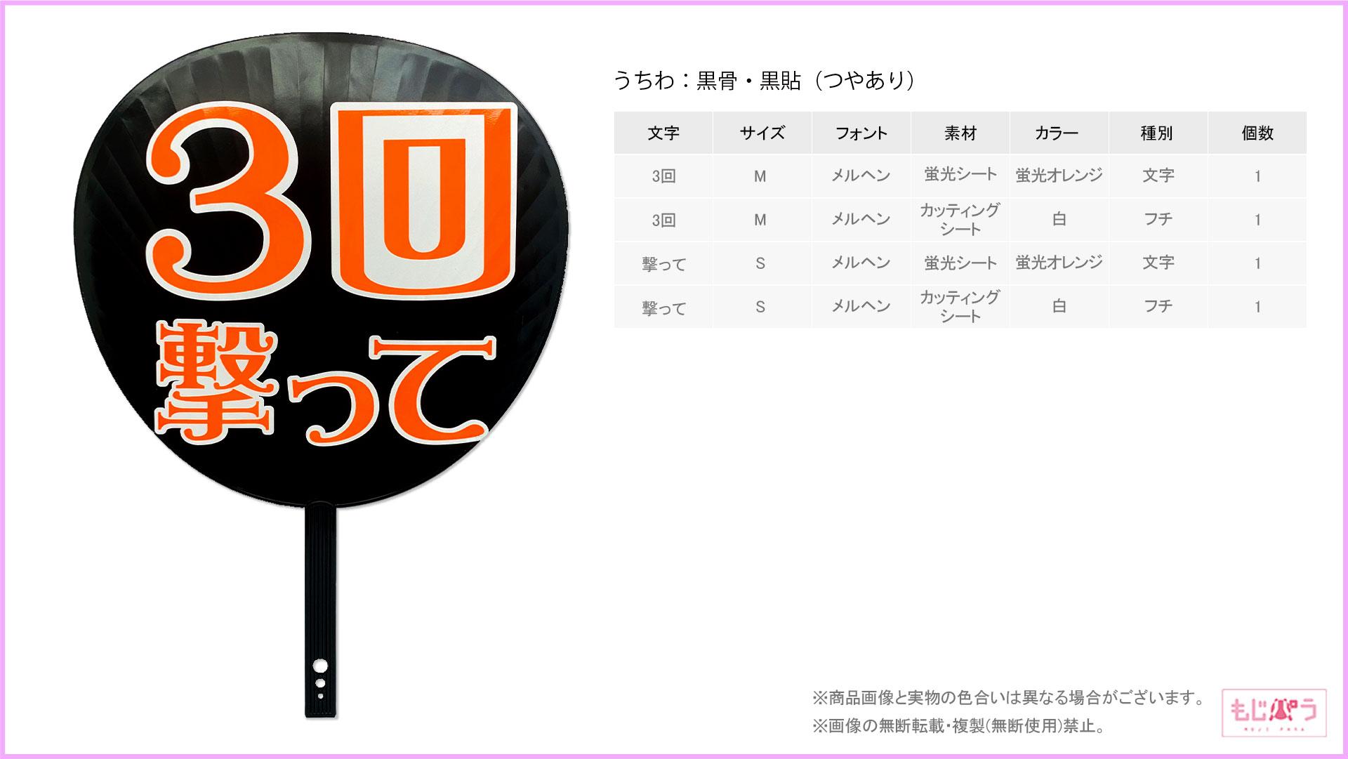 decouchiwa999-001-00152画像