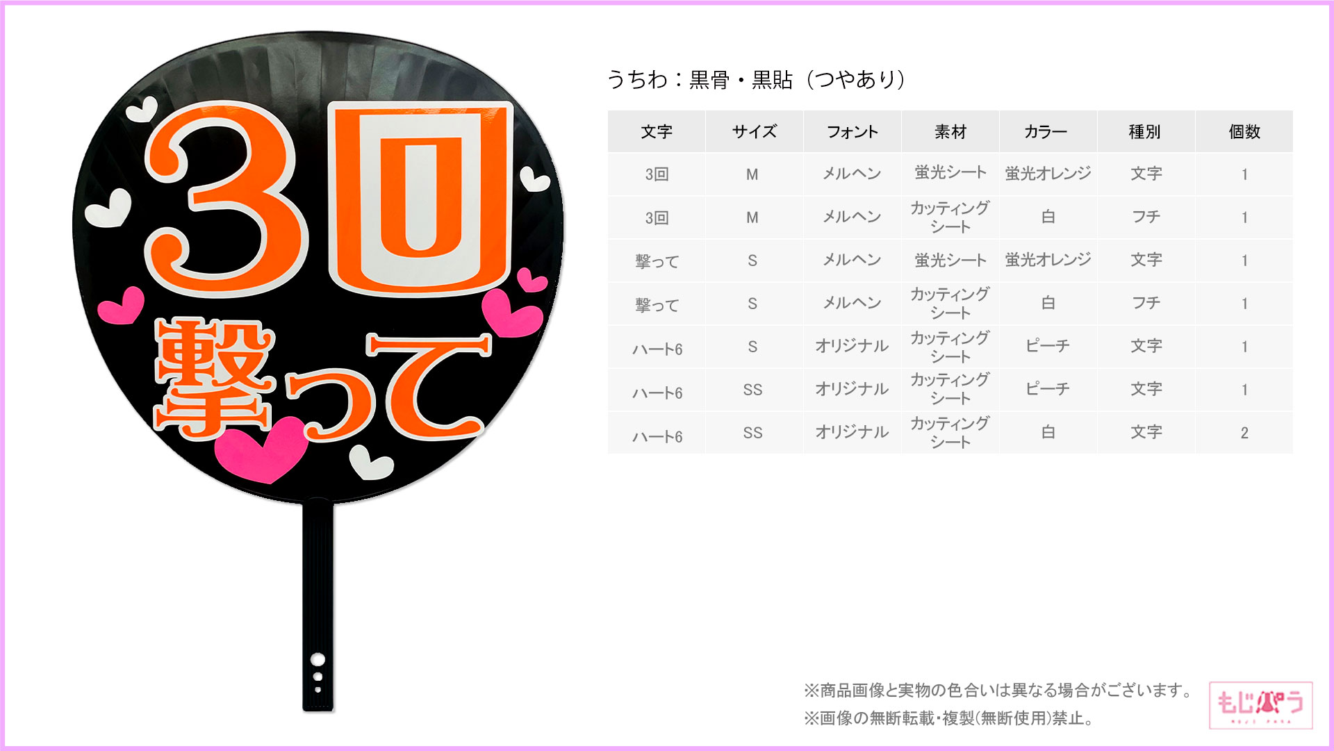 decouchiwa999-001-00153画像