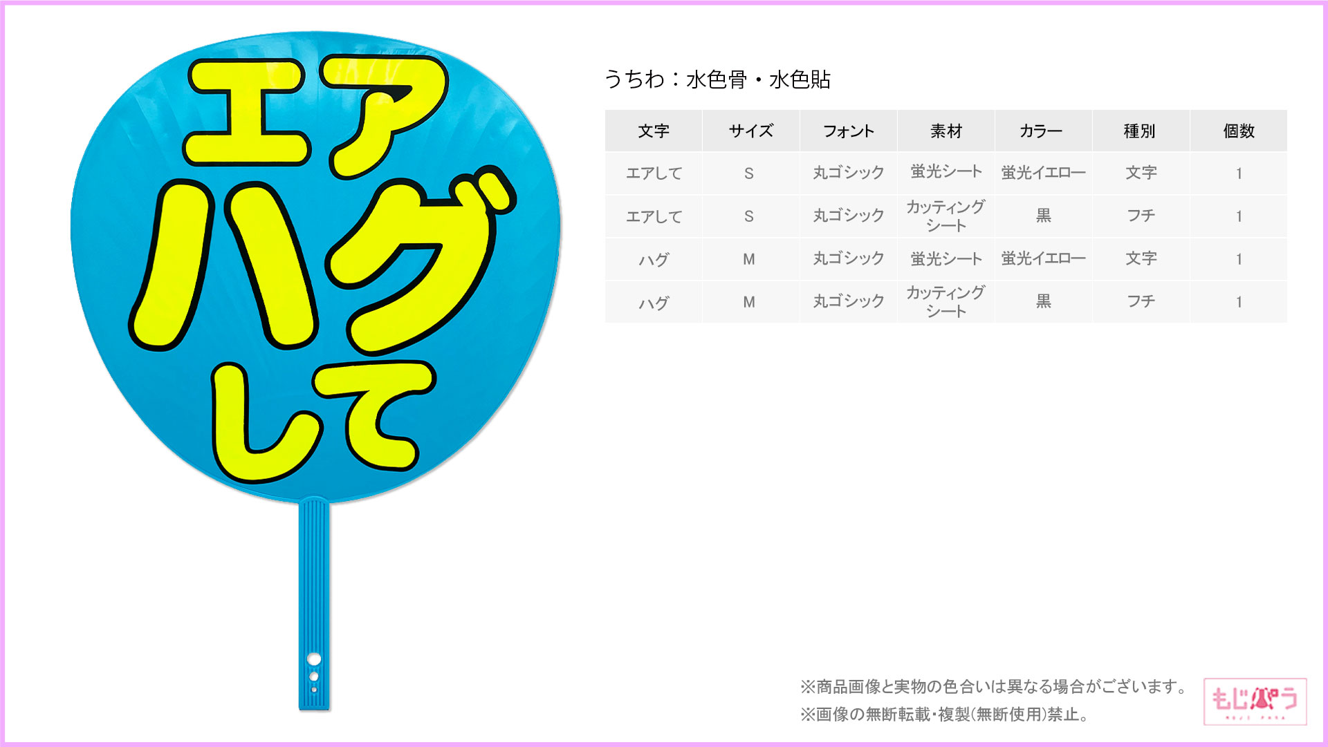 decouchiwa999-001-00154画像