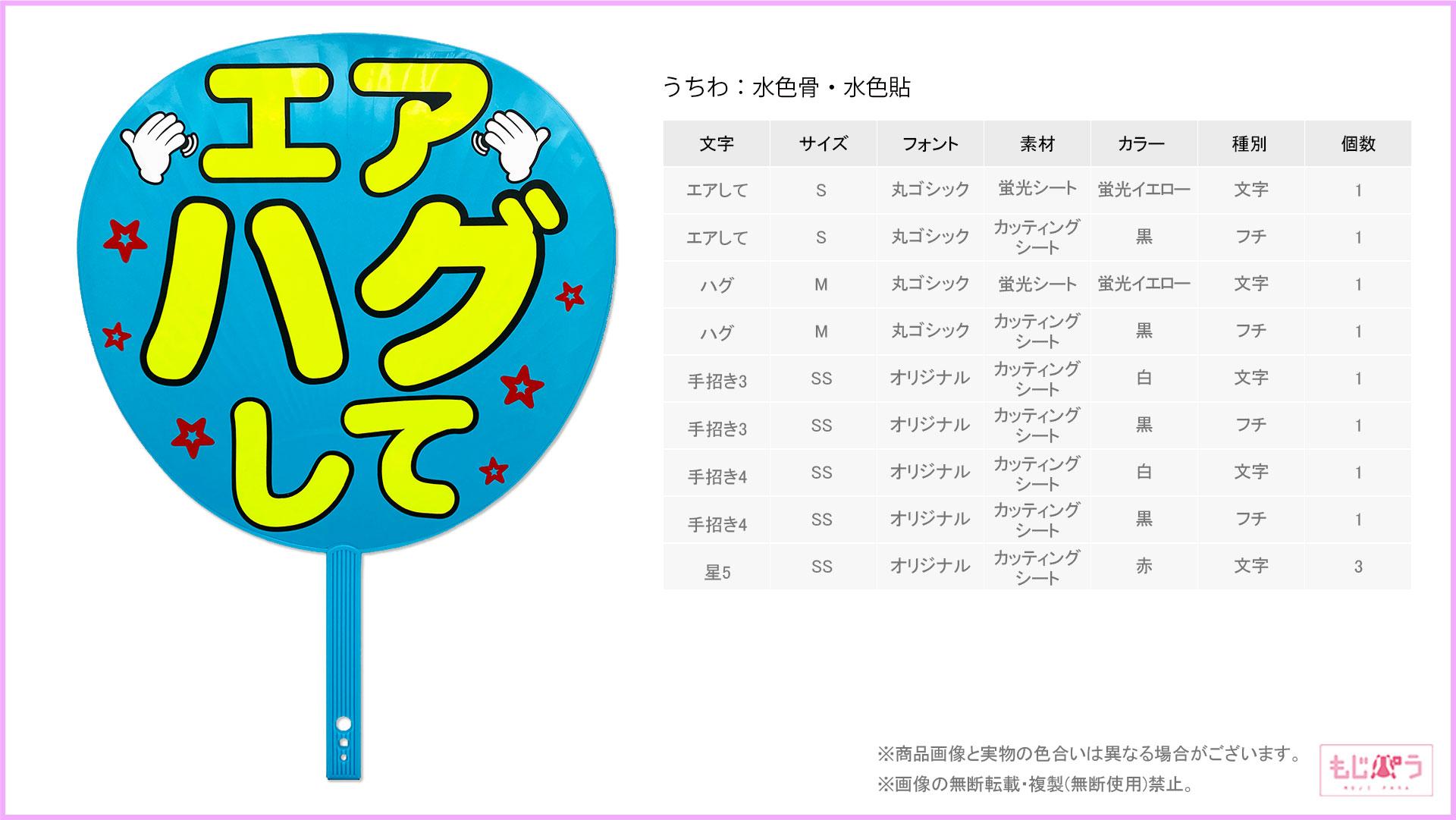 decouchiwa999-001-00155画像