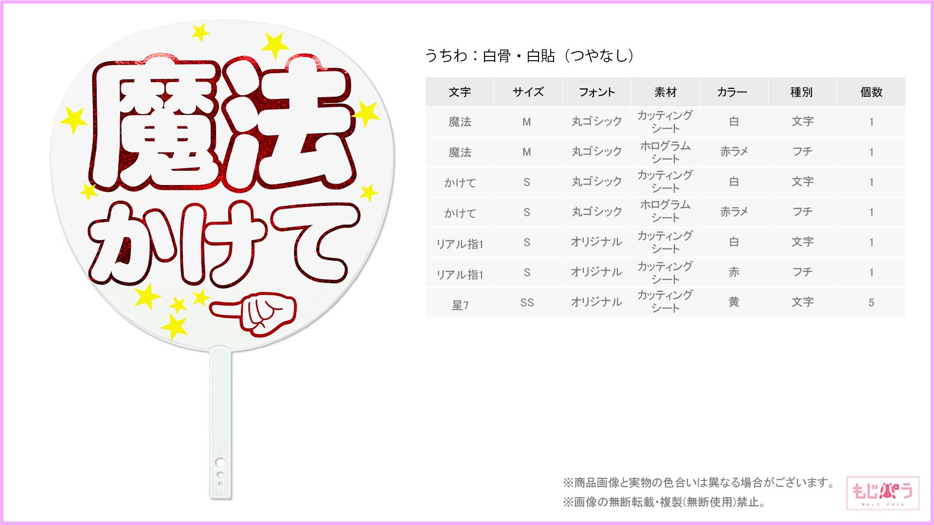 decouchiwa999-001-00161画像