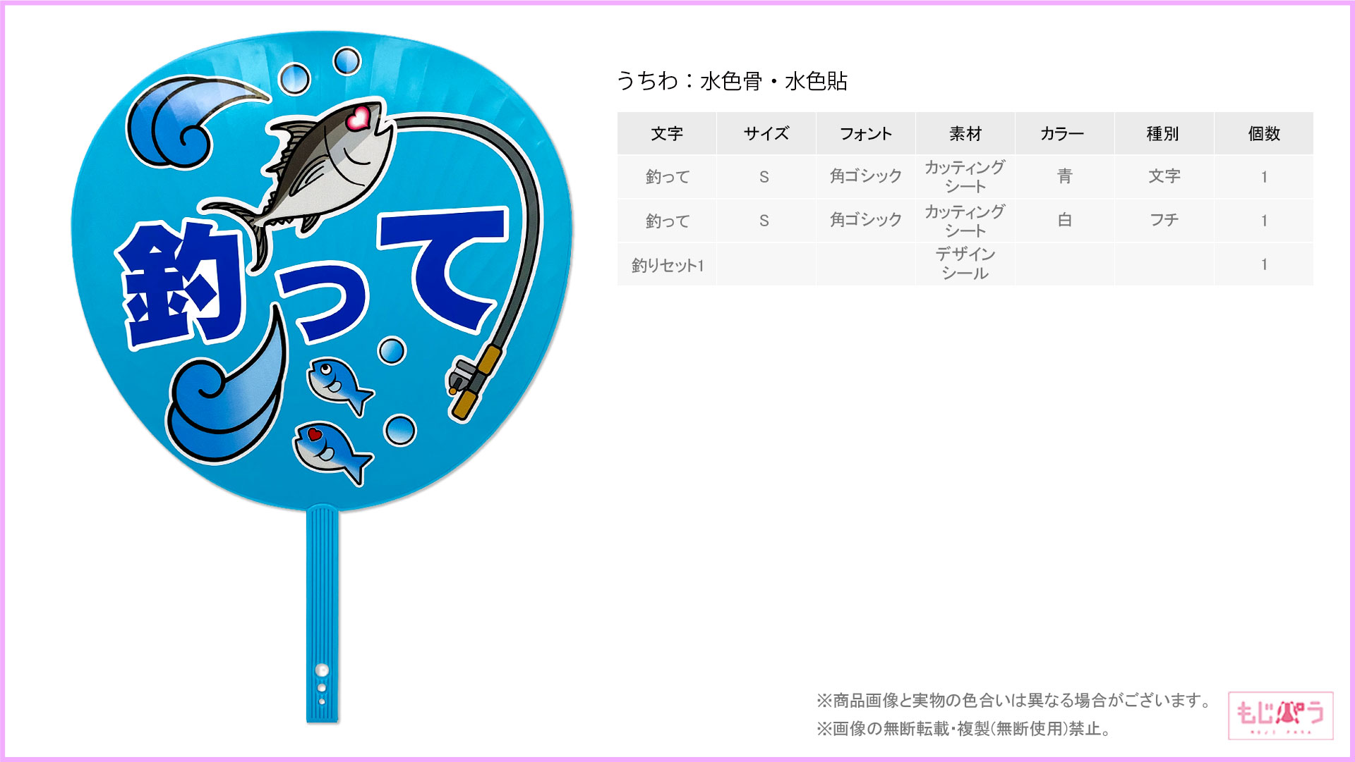 decouchiwa999-001-00167画像