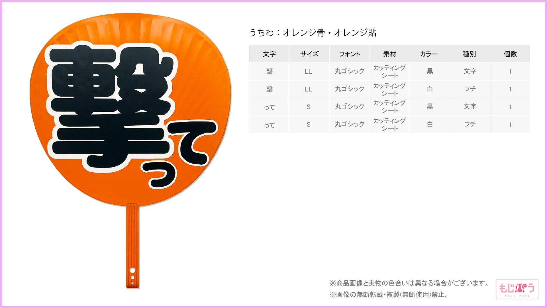 decouchiwa999-001-00168画像