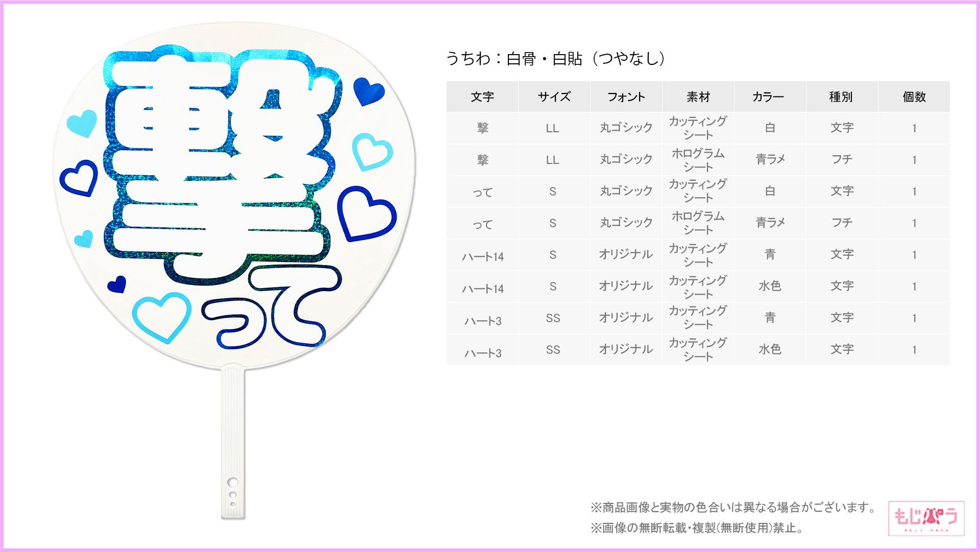 decouchiwa999-001-00173画像