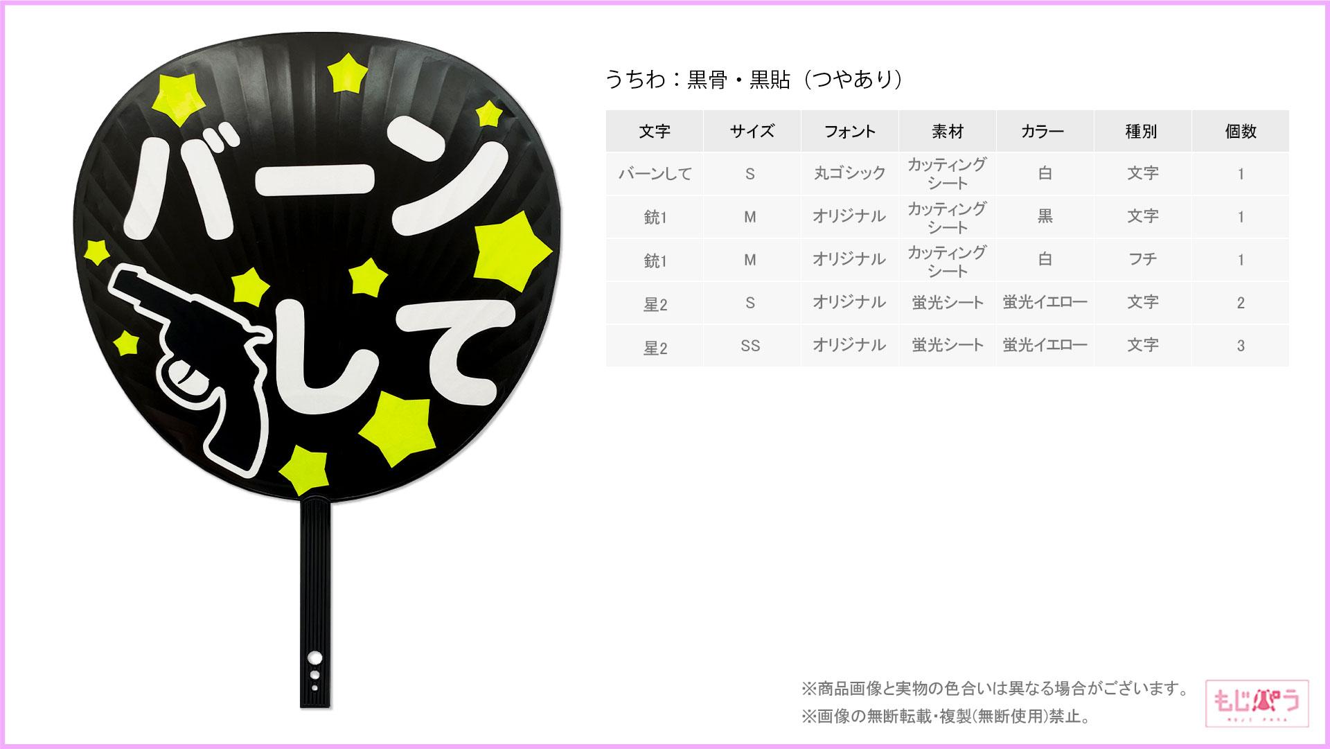 decouchiwa999-001-00175画像