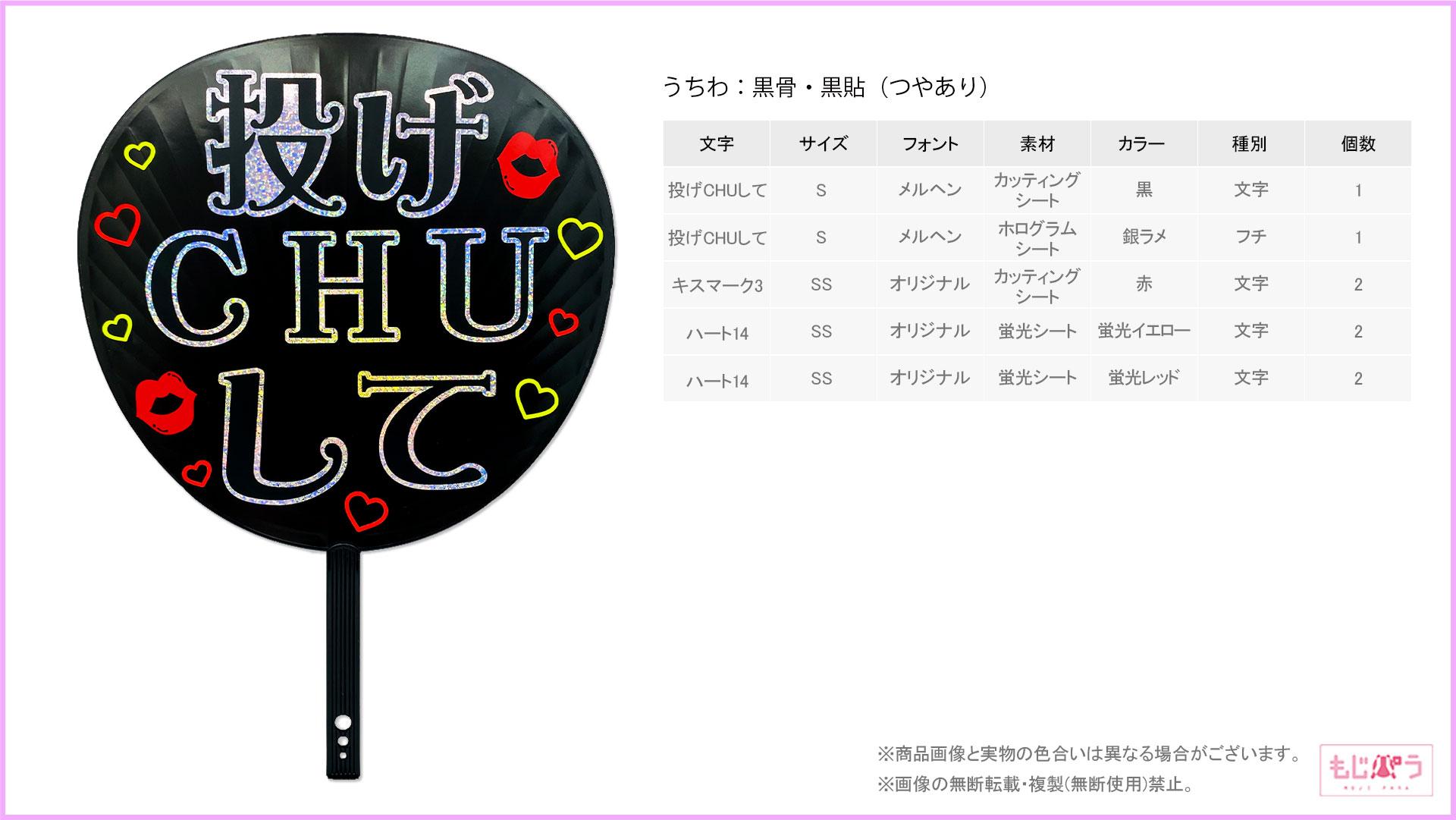 decouchiwa999-001-00177画像