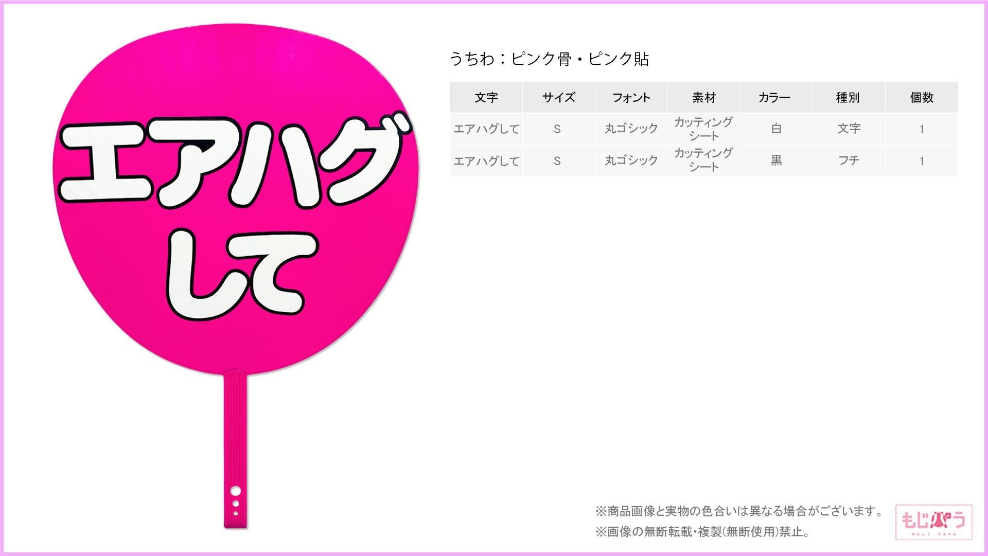 decouchiwa999-001-00182画像