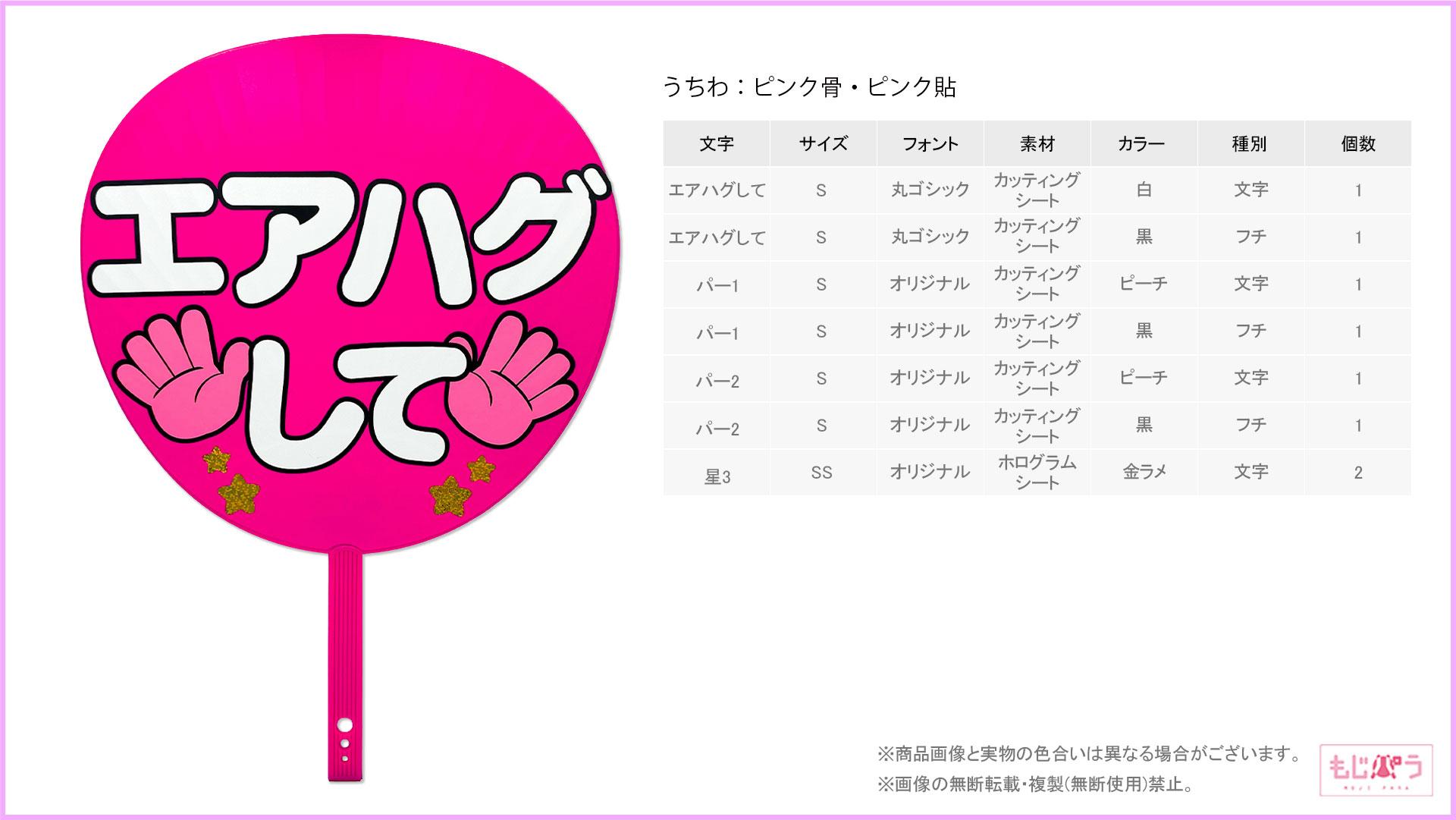 decouchiwa999-001-00183画像