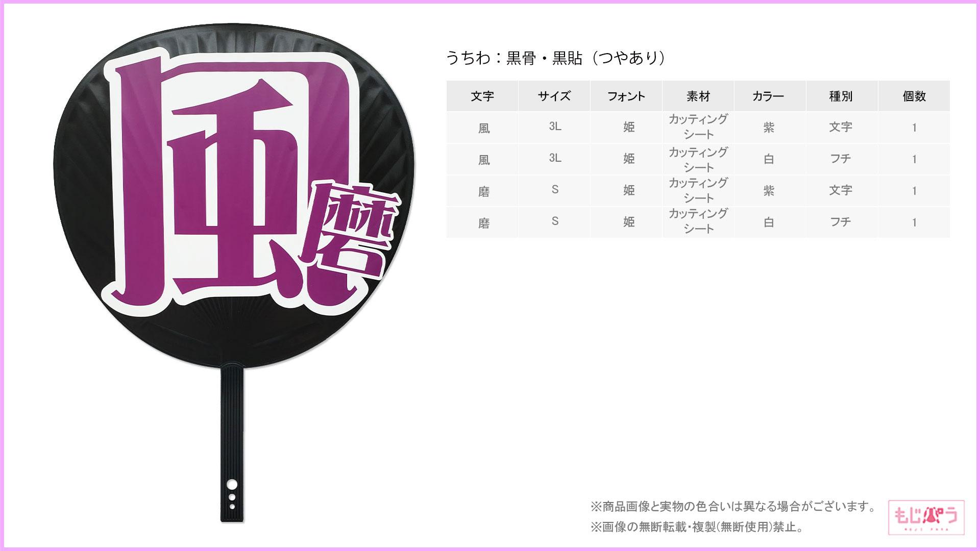decouchiwa022-003-00009画像