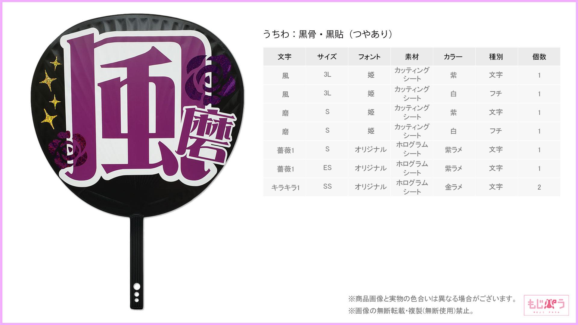 decouchiwa022-003-00014画像