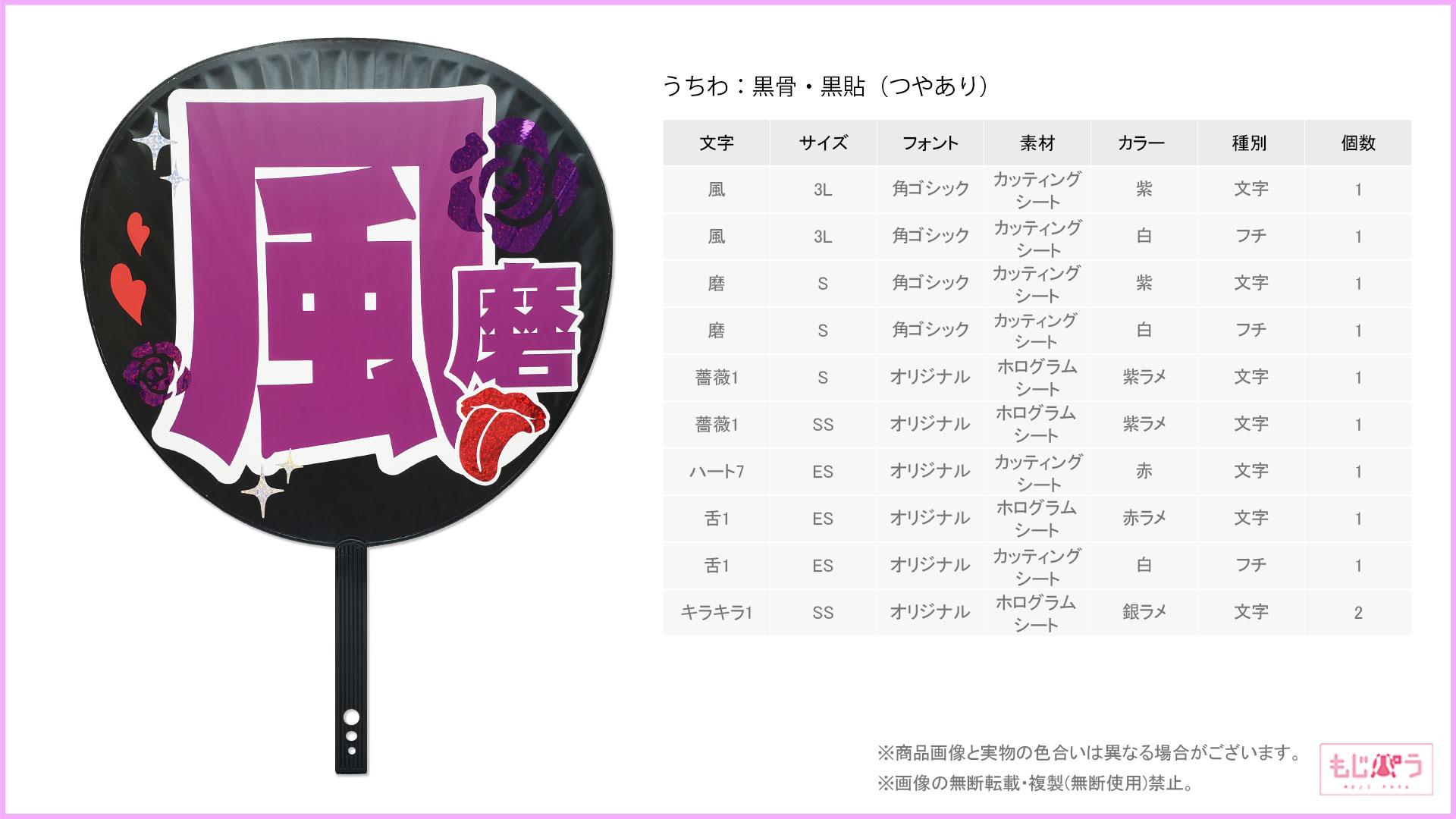 decouchiwa022-003-00020画像