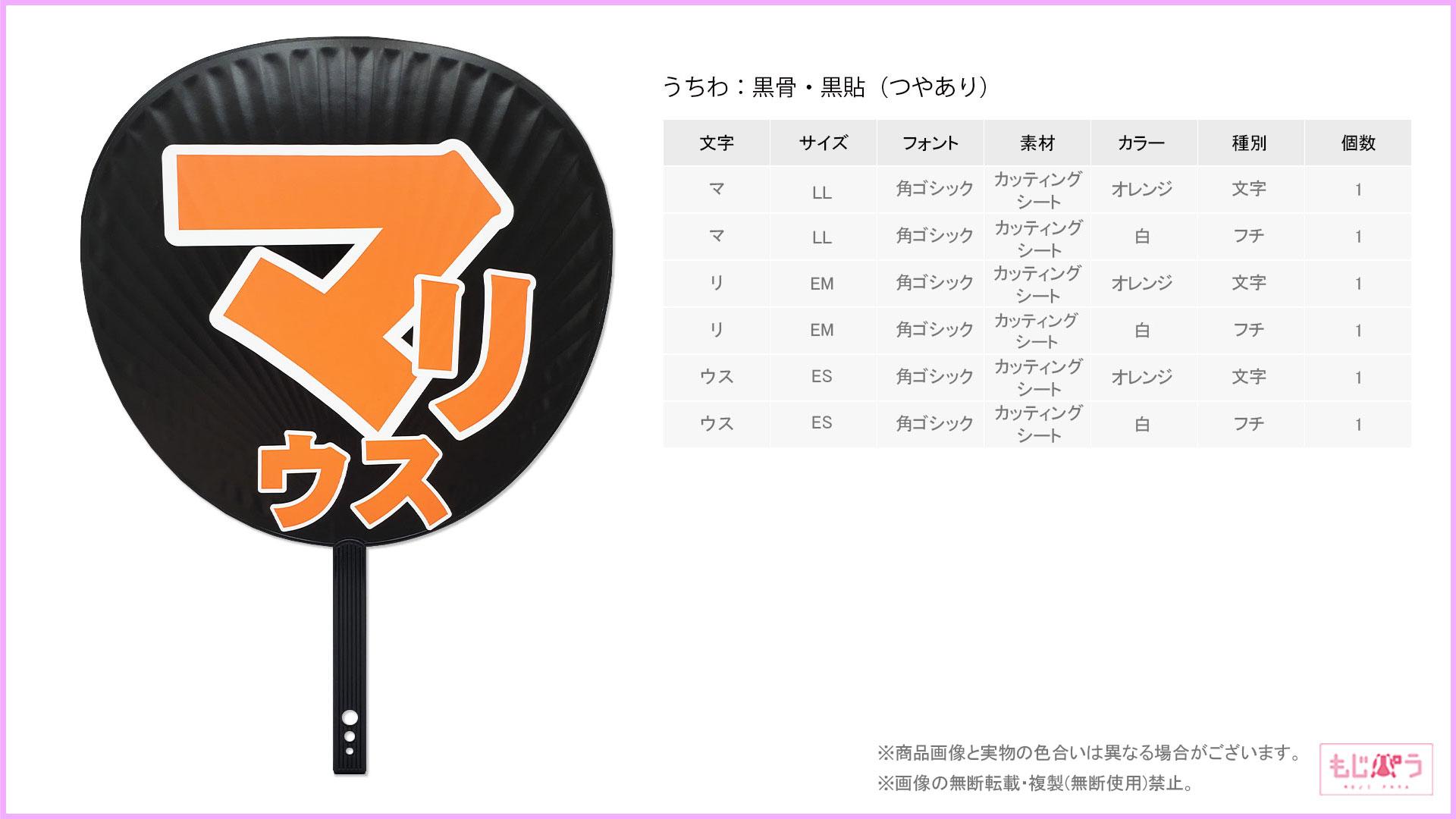 decouchiwa022-004-00010画像