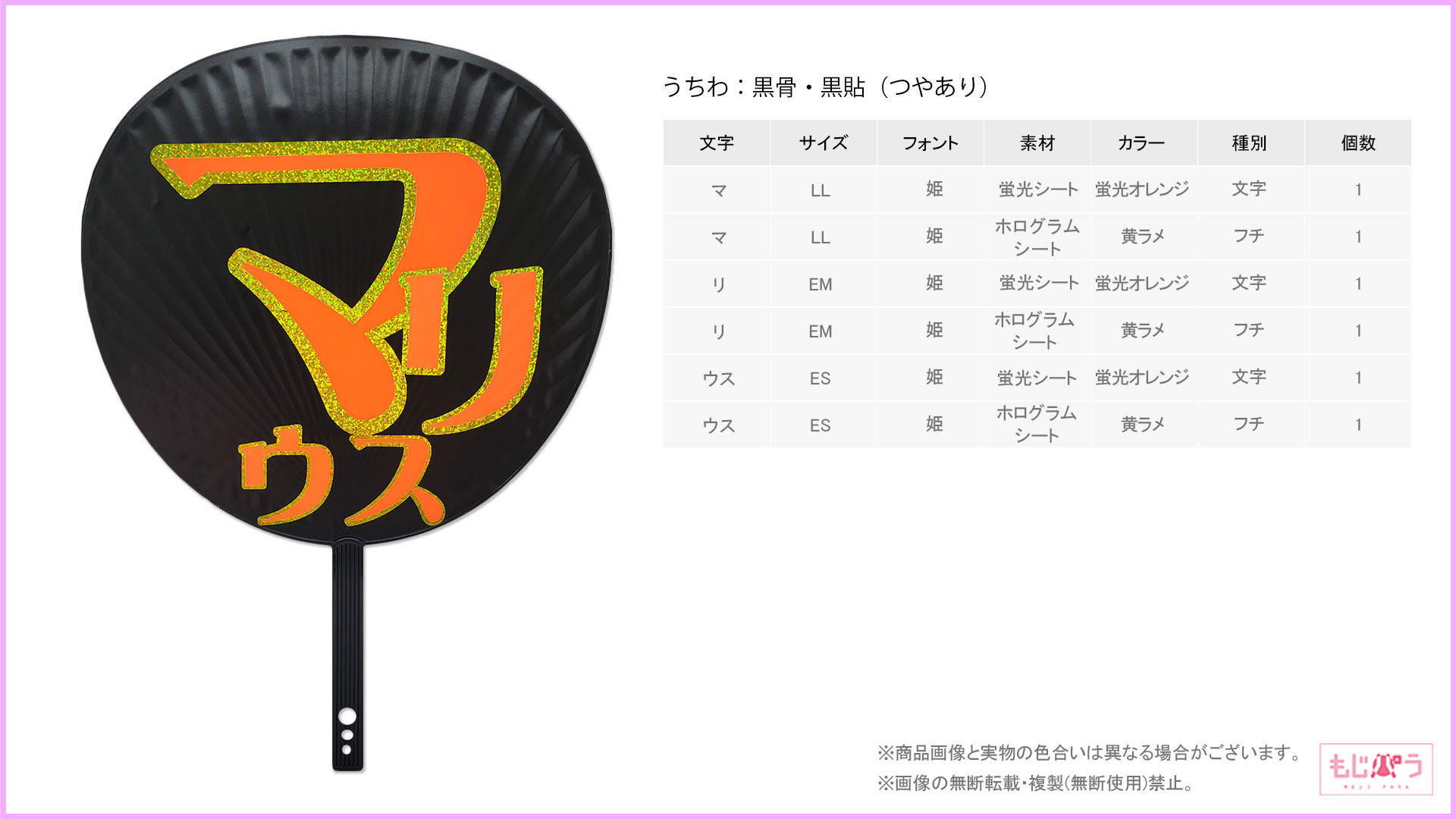 decouchiwa022-004-00011画像