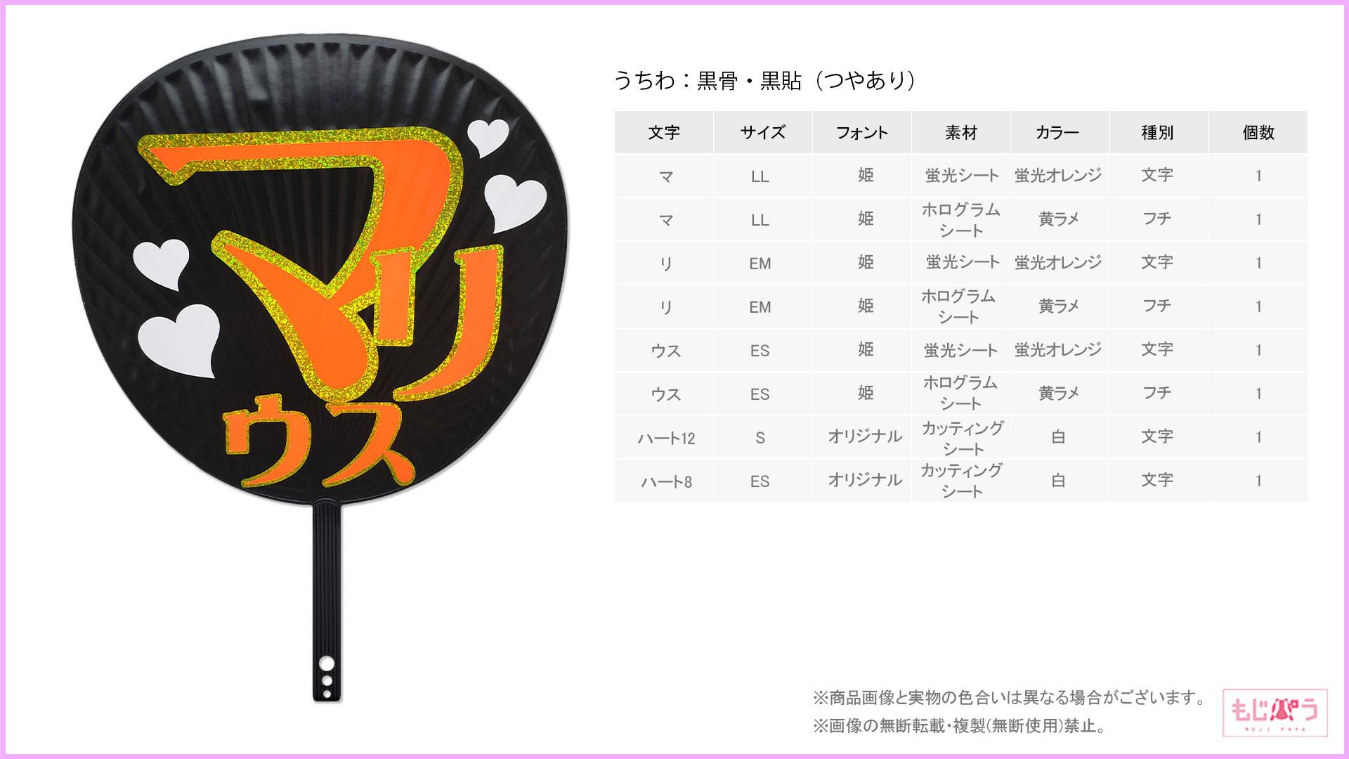 decouchiwa022-004-00015画像