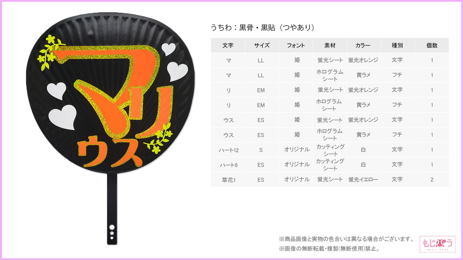 decouchiwa022-004-00018画像