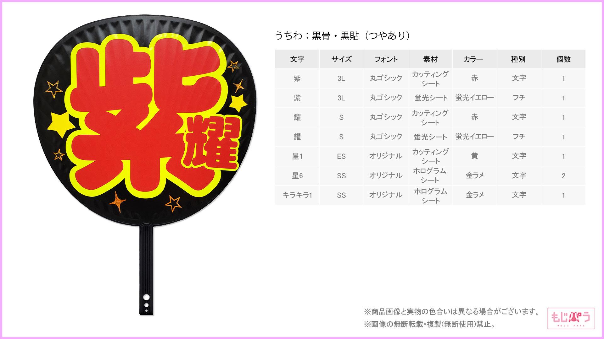decouchiwa028-001-00014画像