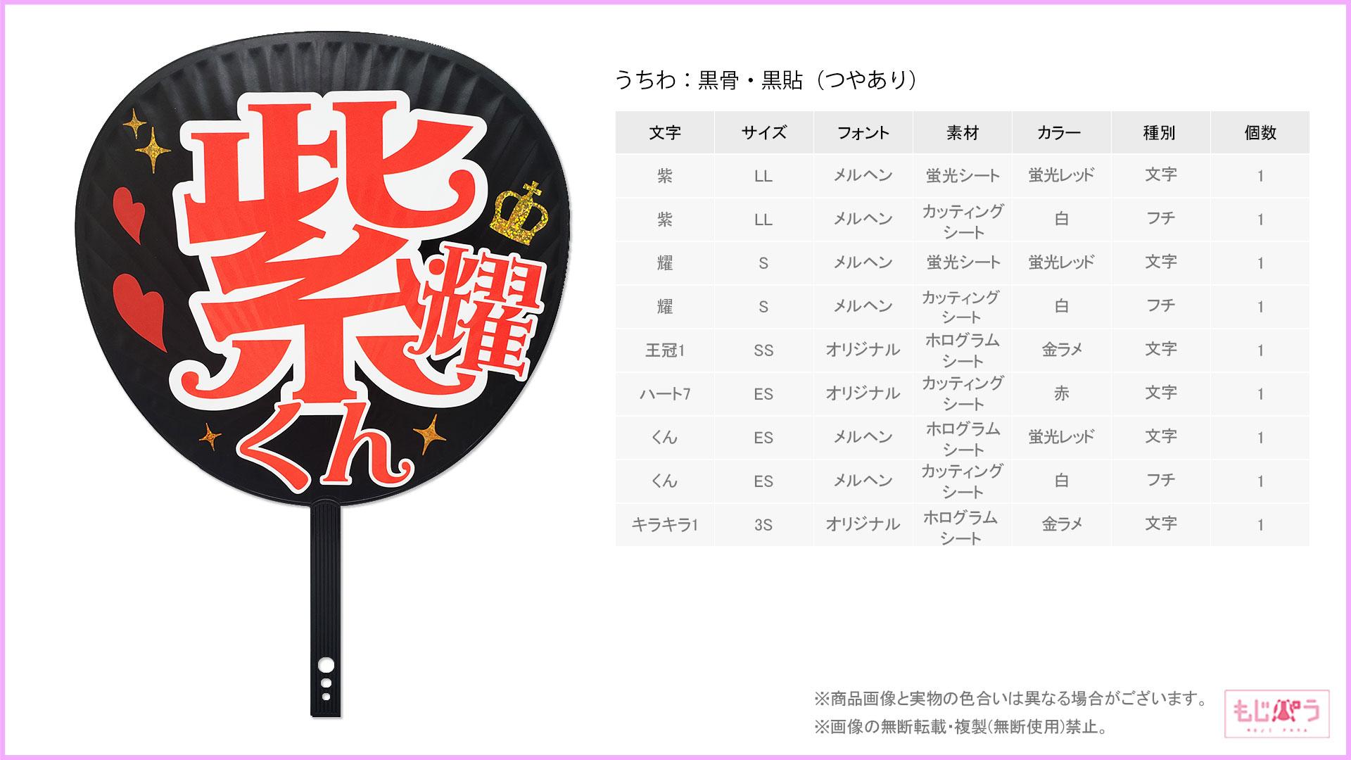 decouchiwa028-001-00017画像