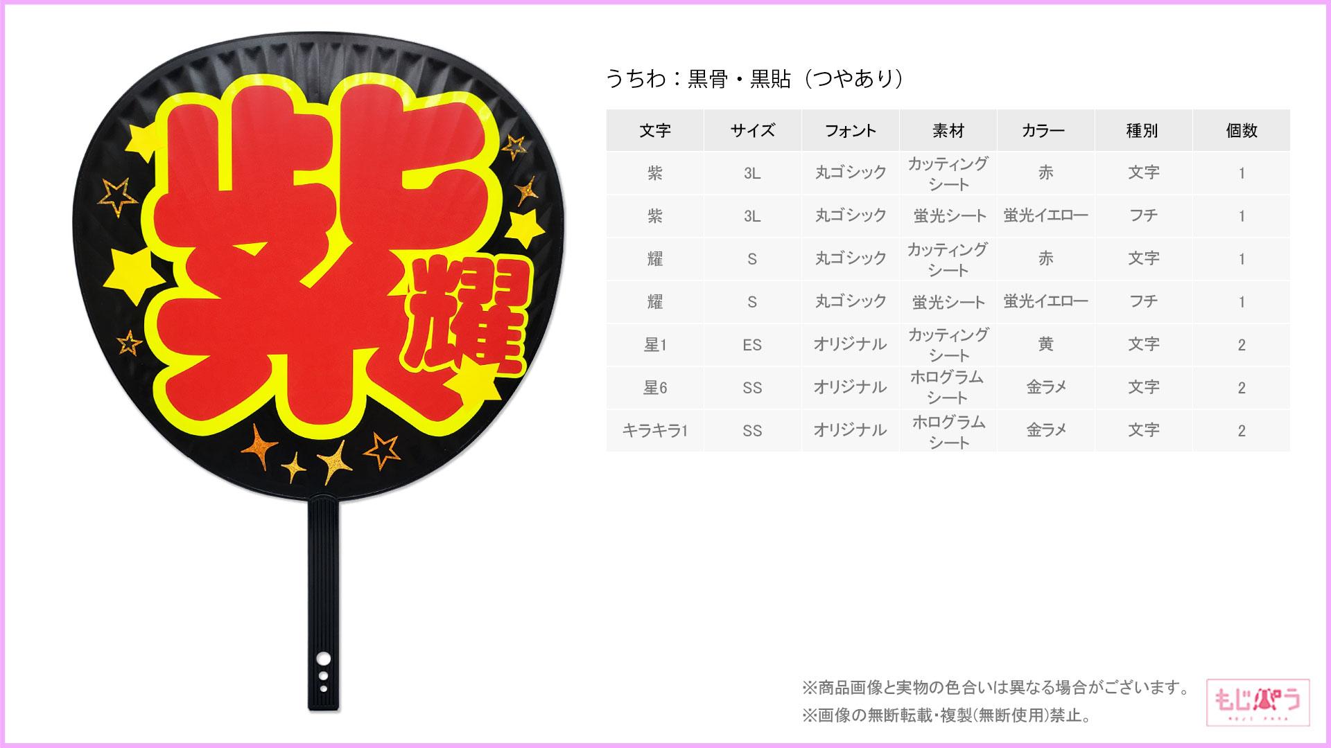 decouchiwa028-001-00018画像
