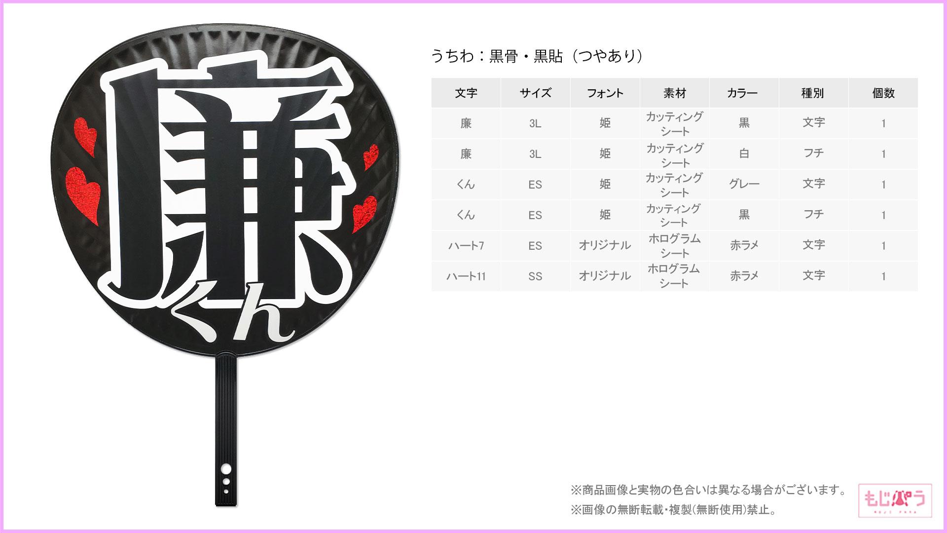 decouchiwa028-002-00013画像