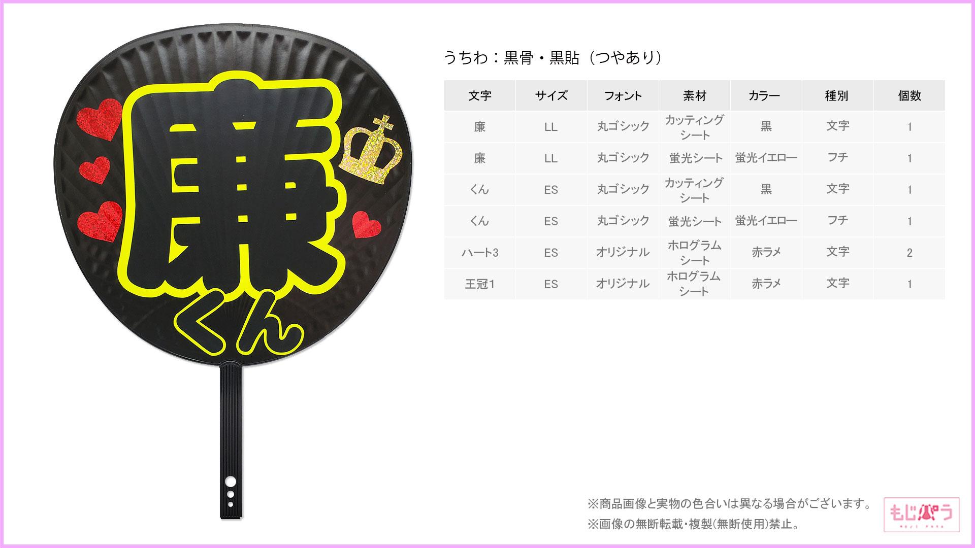 decouchiwa028-002-00014画像