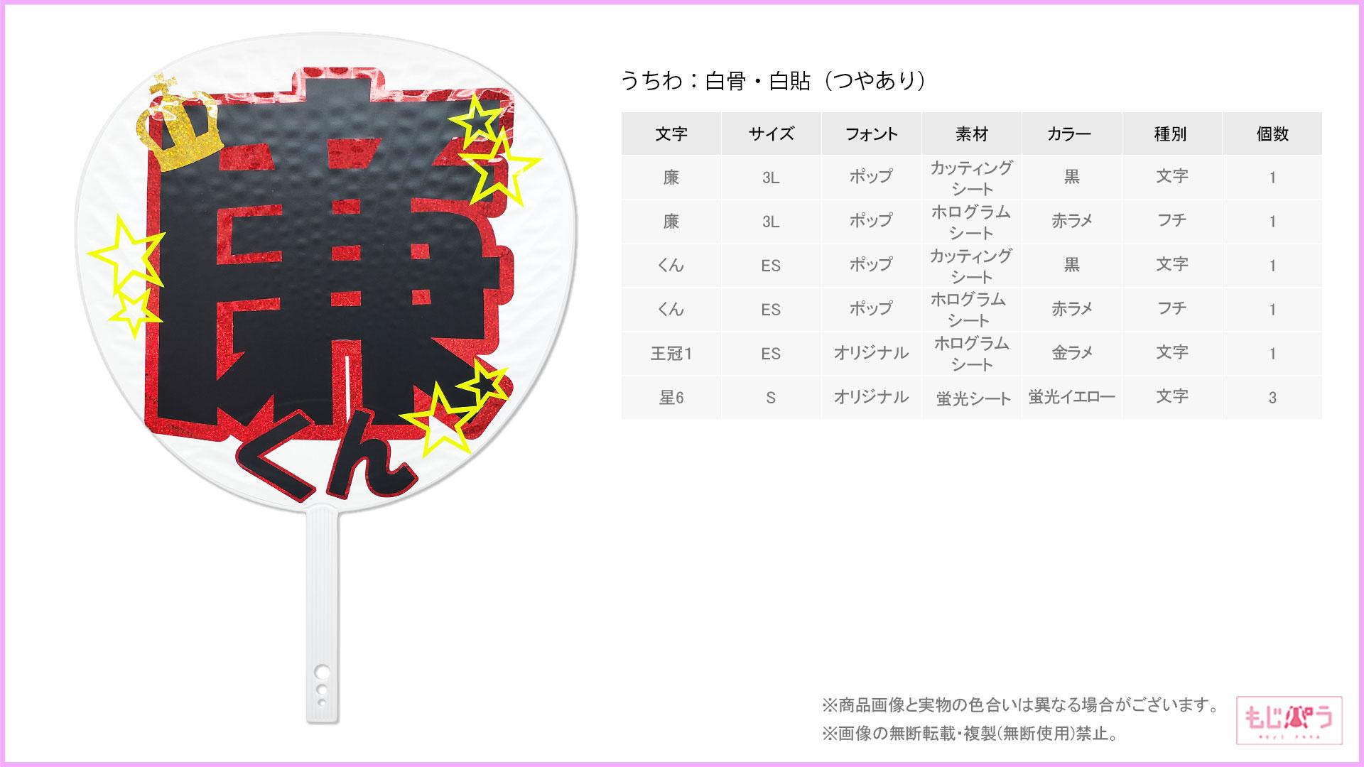 decouchiwa028-002-00016画像