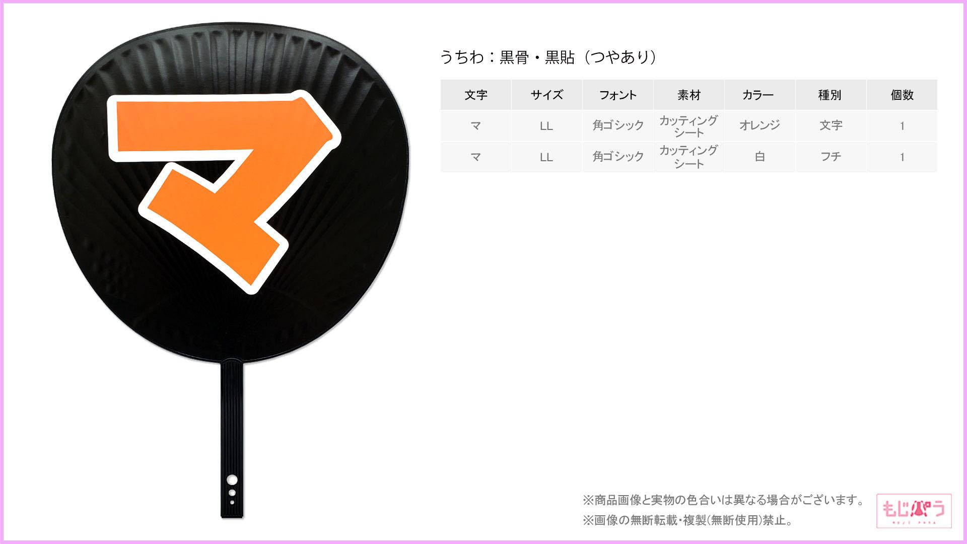 decouchiwa022-004-00003画像