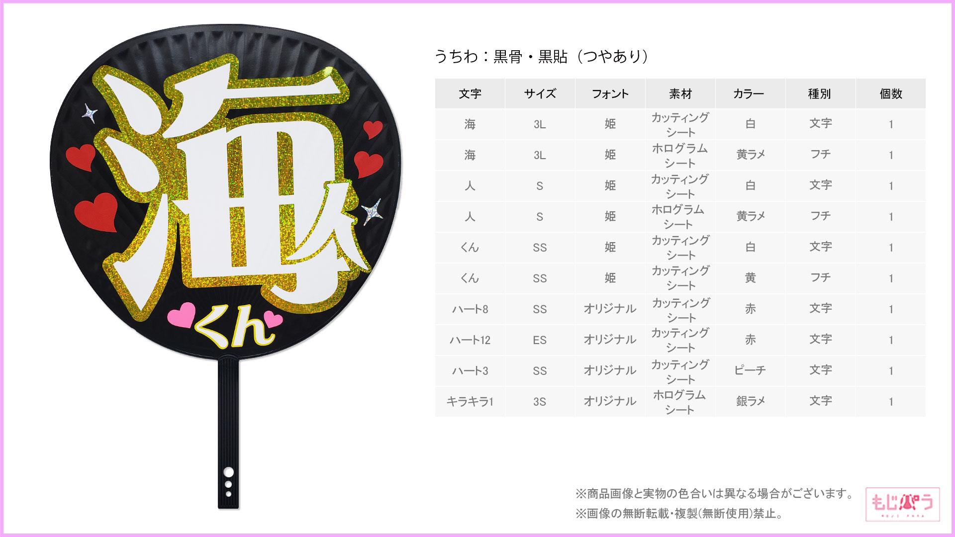 decouchiwa028-003-00017画像