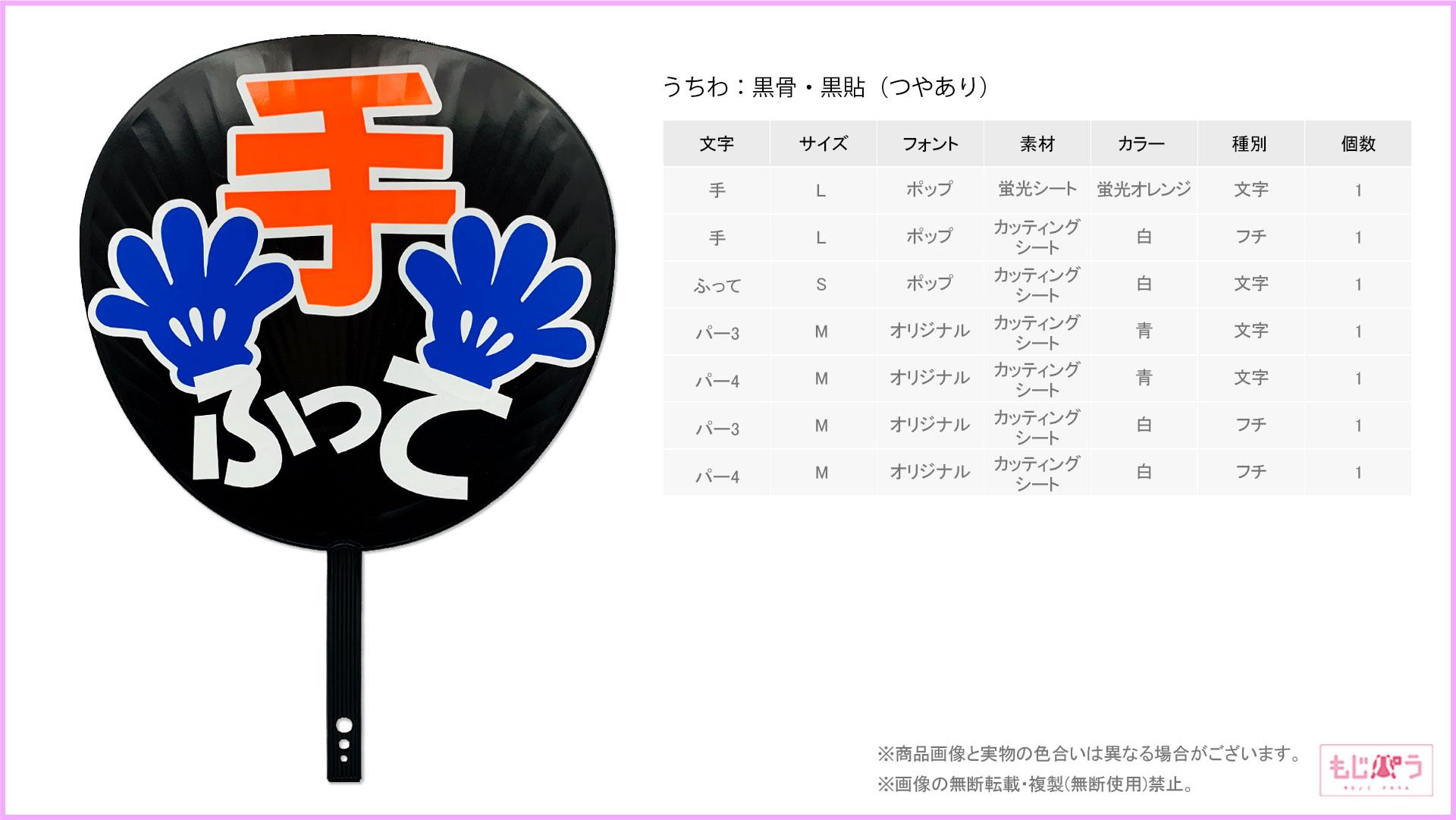 decouchiwa999-001-00184画像