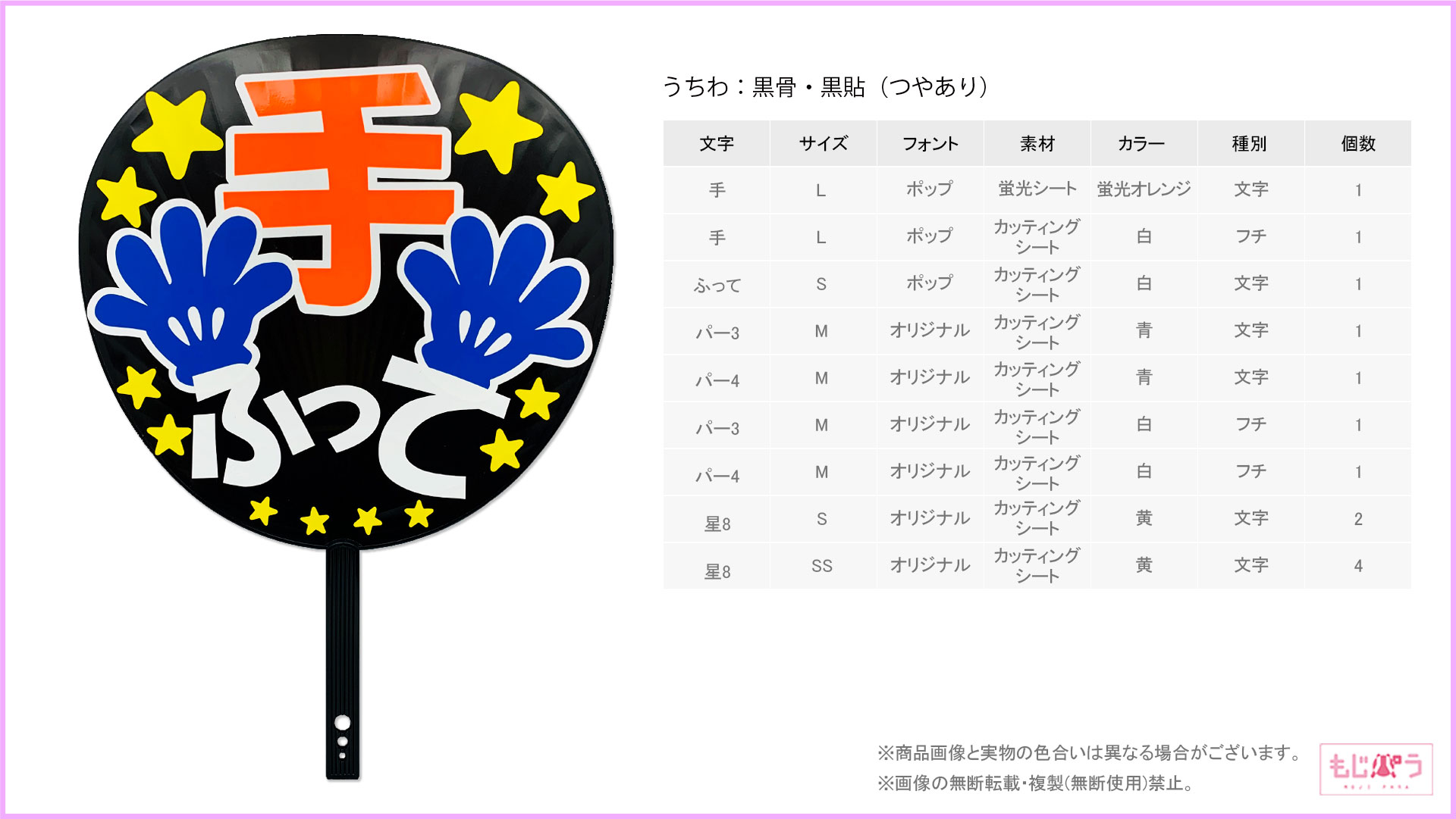 decouchiwa999-001-00185画像