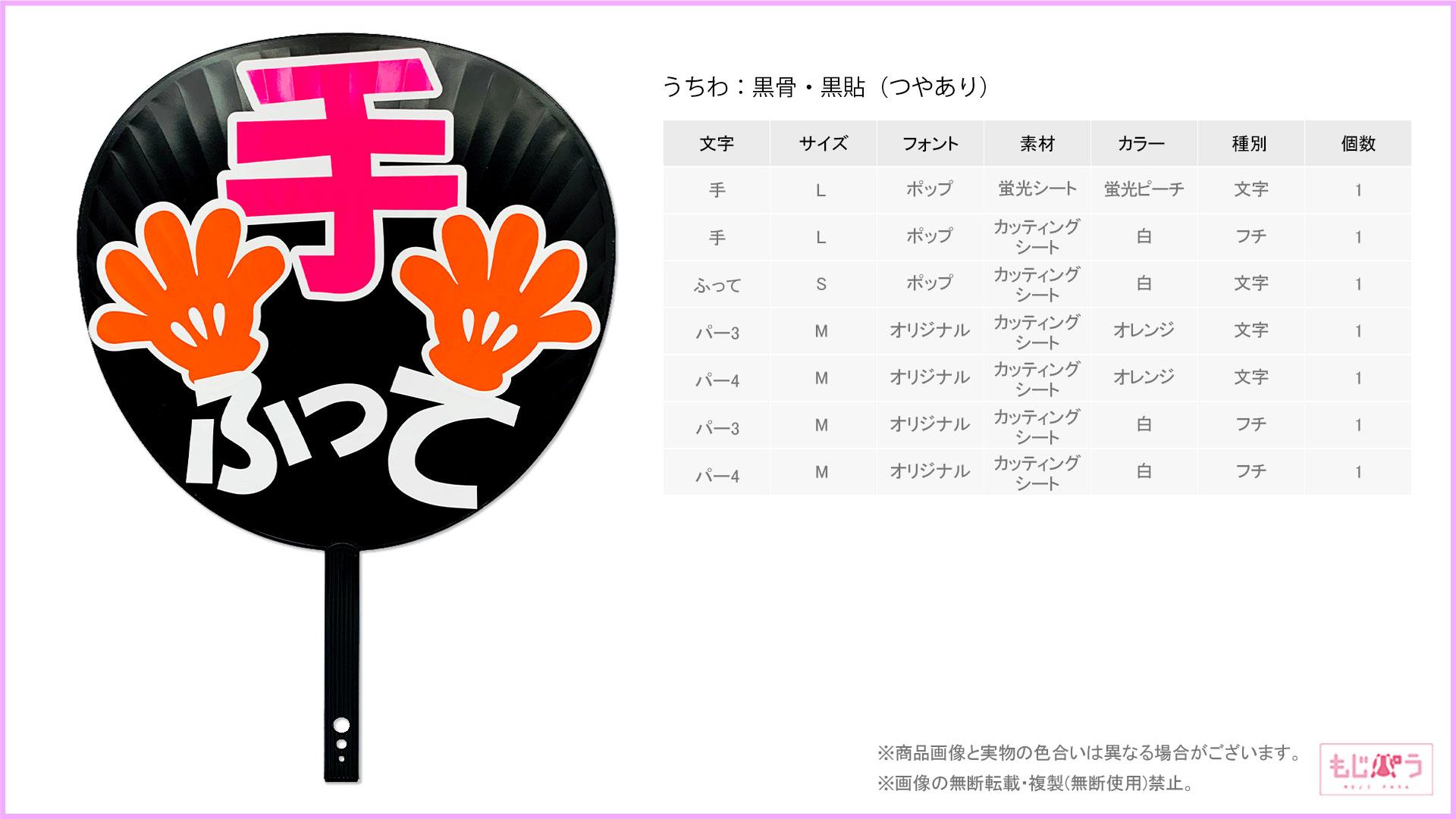 decouchiwa999-001-00186画像